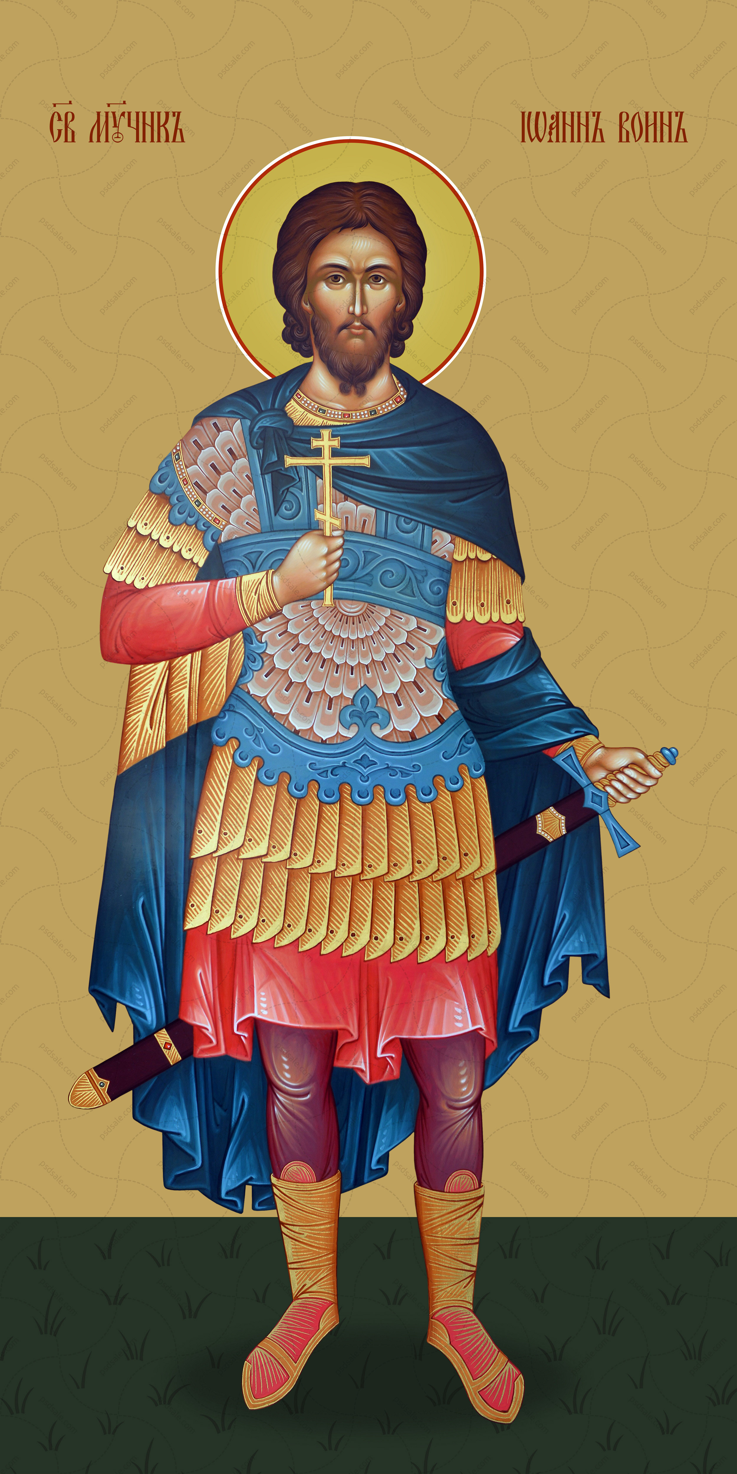 Мерная икона, Иоанн Воин, мученик