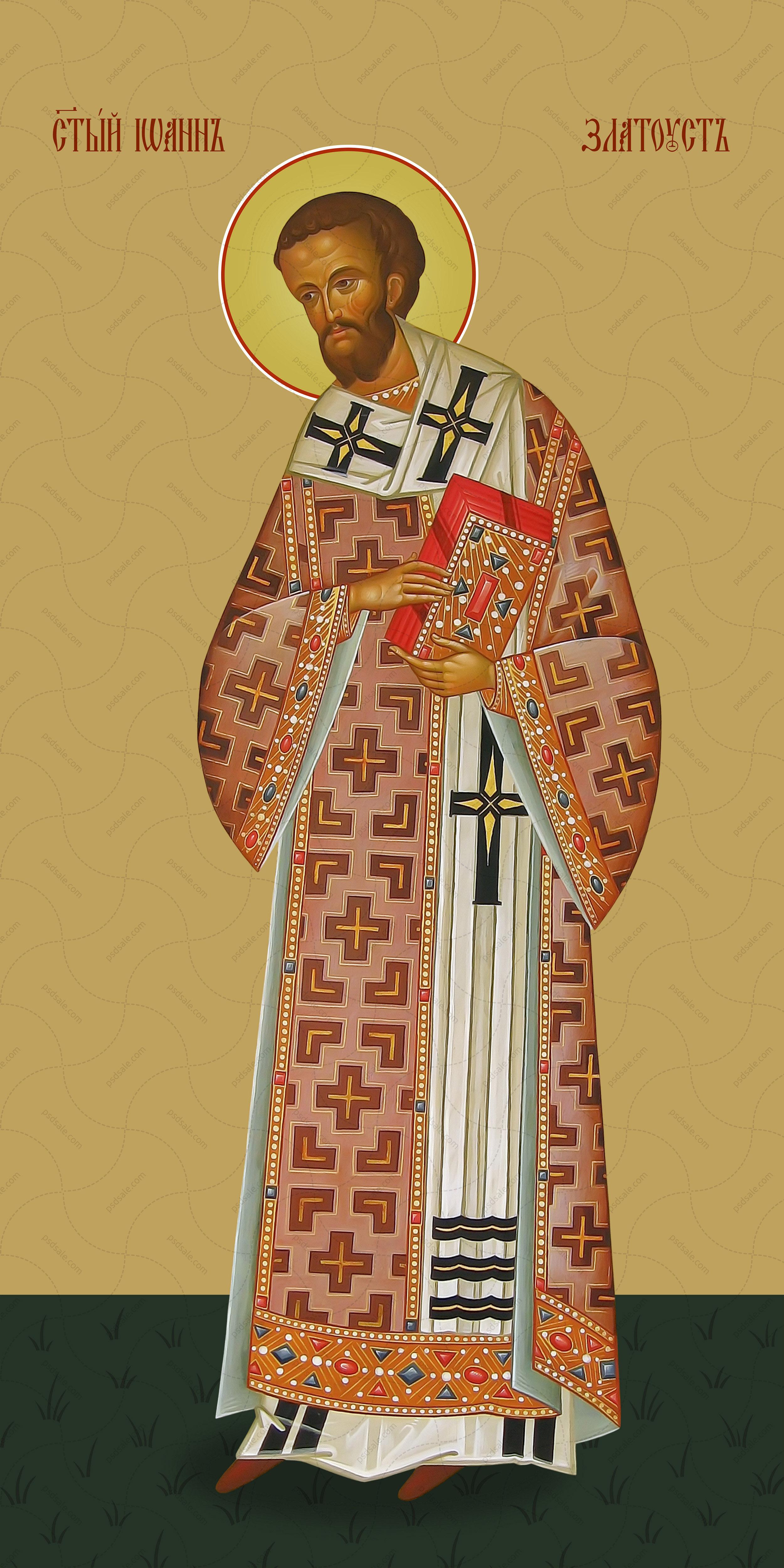 Мерная икона, Иоанн Златоуст, святой