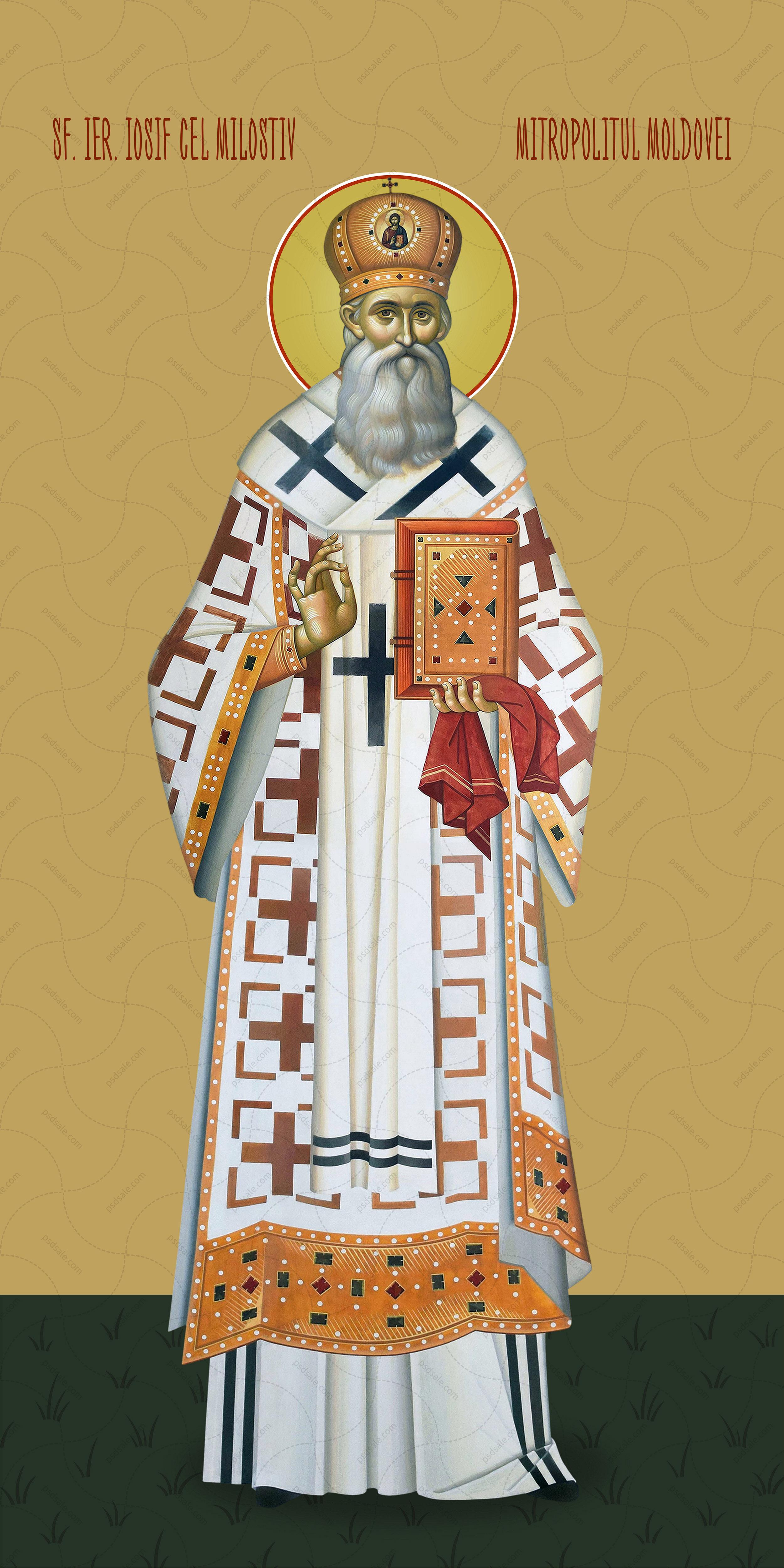 Мерная икона, Иосиф Милостивый, святитель / Sf Iosif cel Milostiv