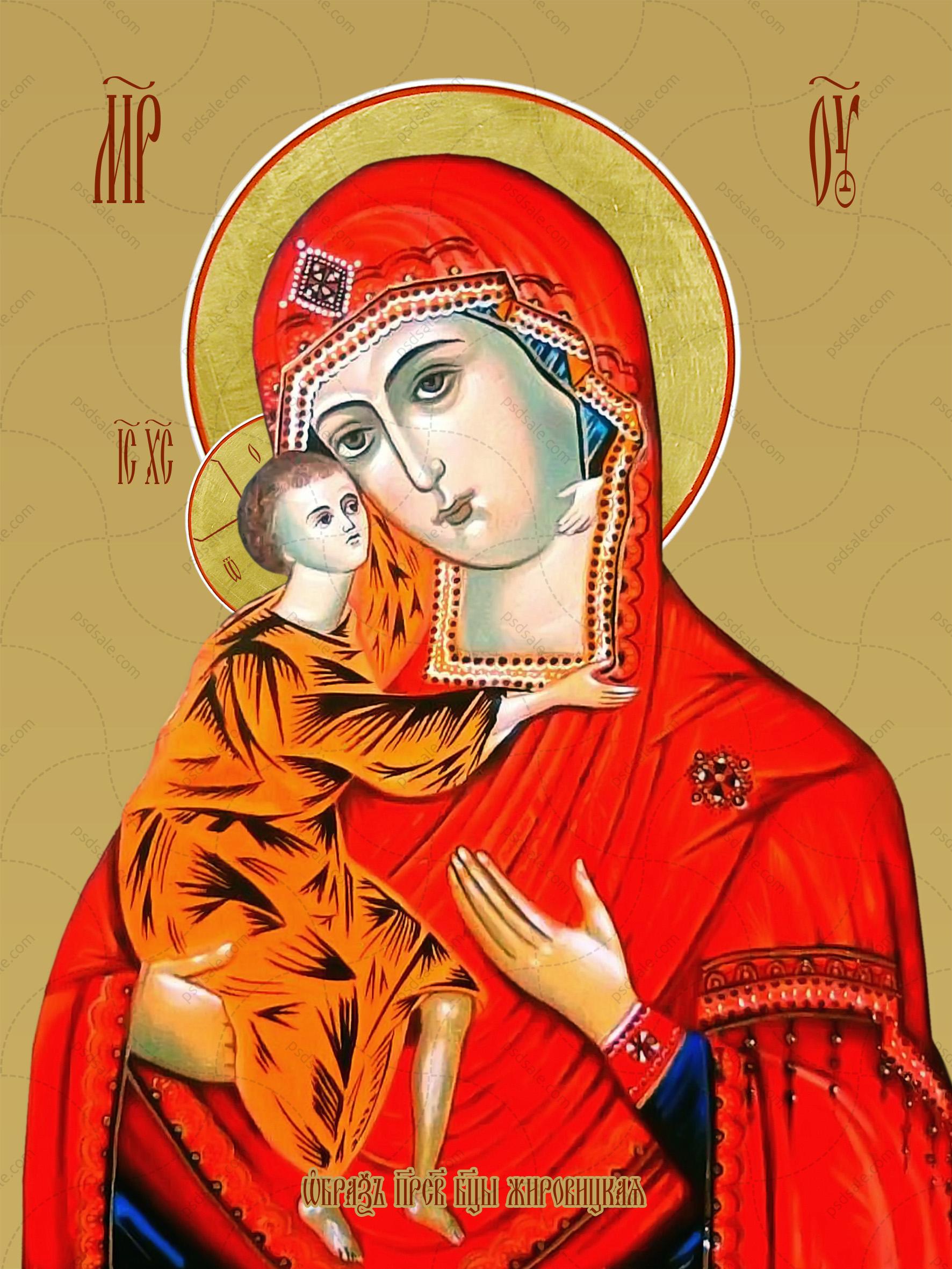 Жировицкая икона божьей матери