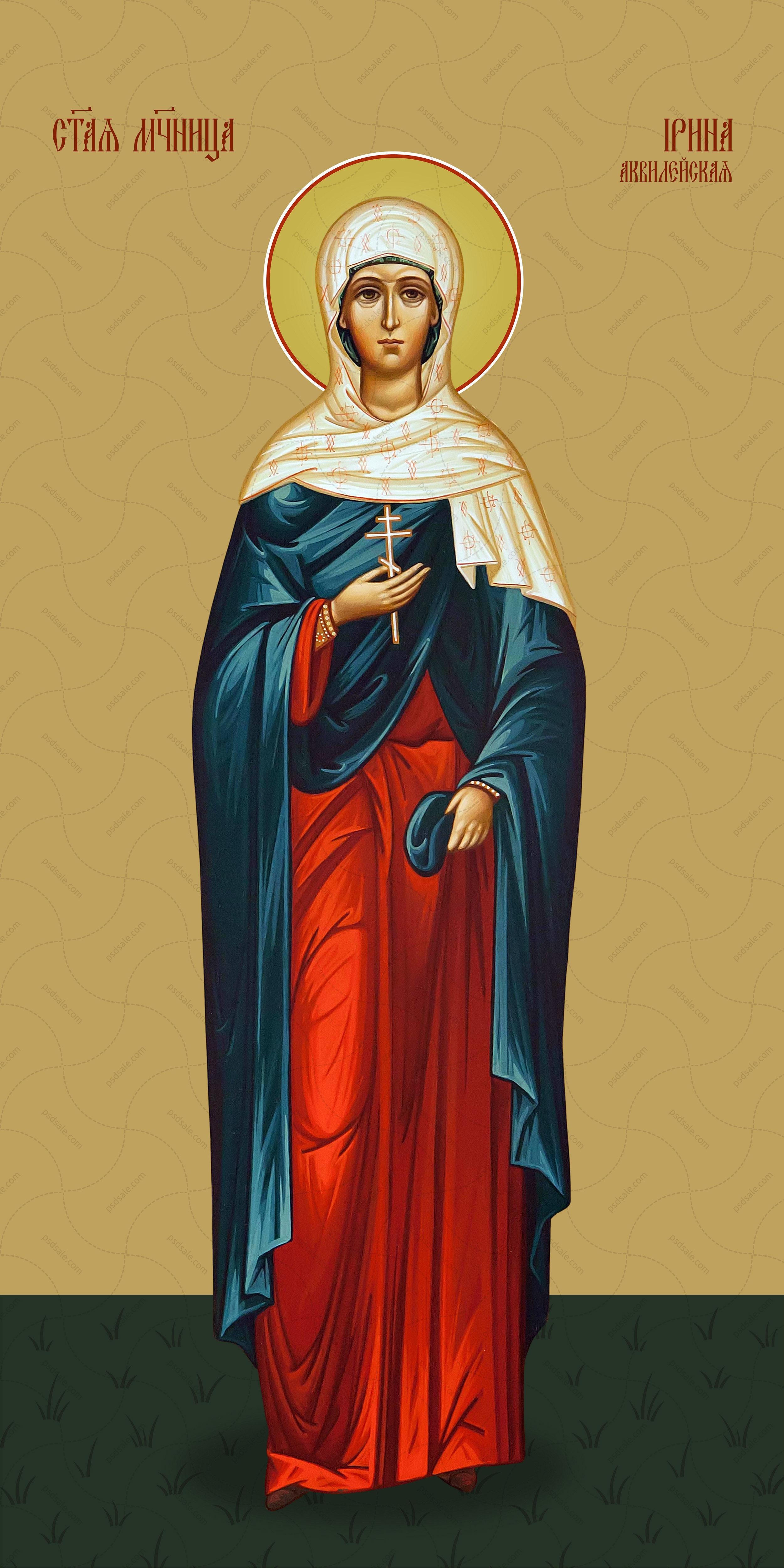 Мерная икона, Ирина Аквилейская, мученица