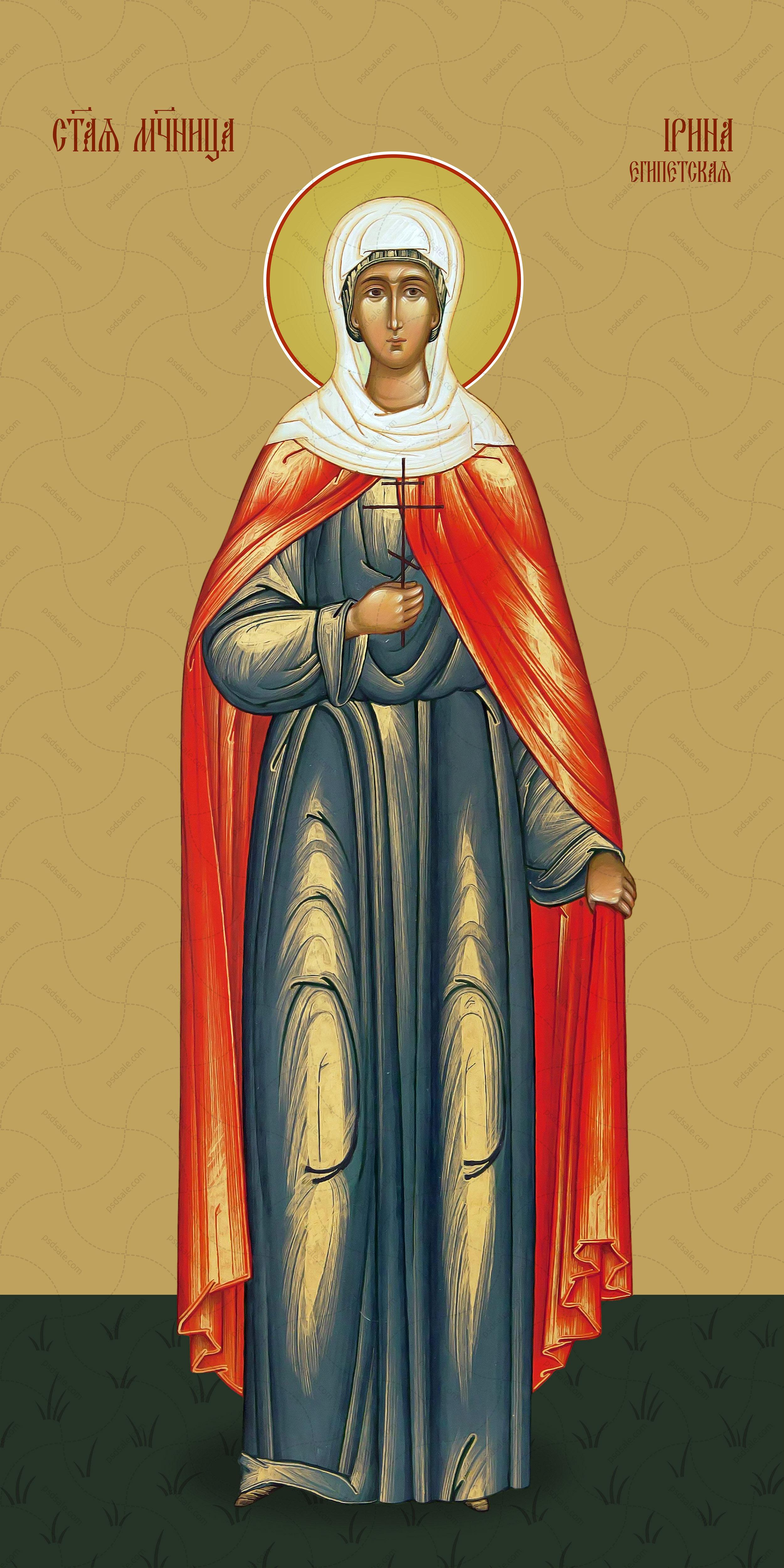 Мерная икона, Ирина Египетская, мученица