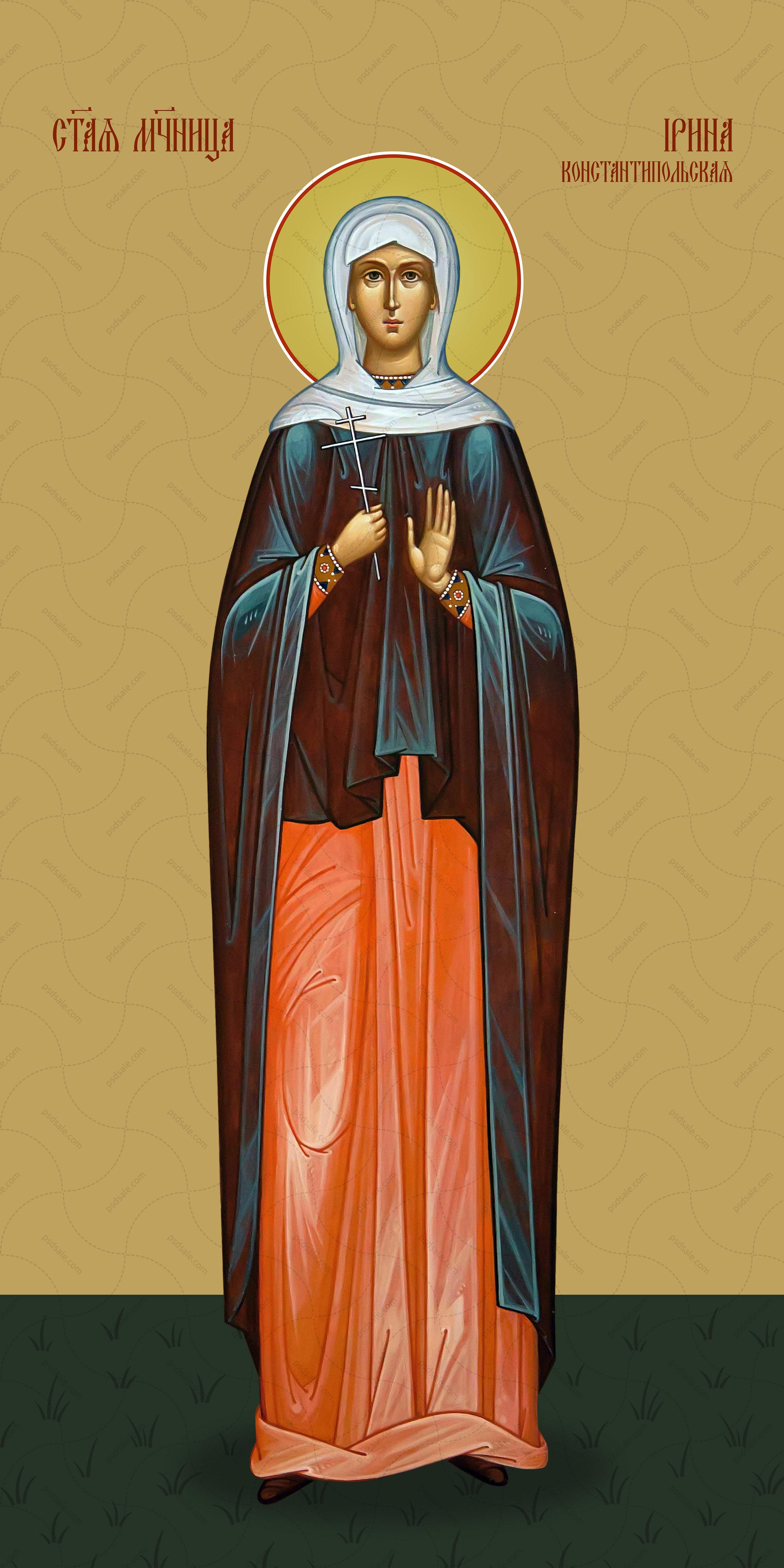 Мерная икона, Ирина Константинопольская, мученица