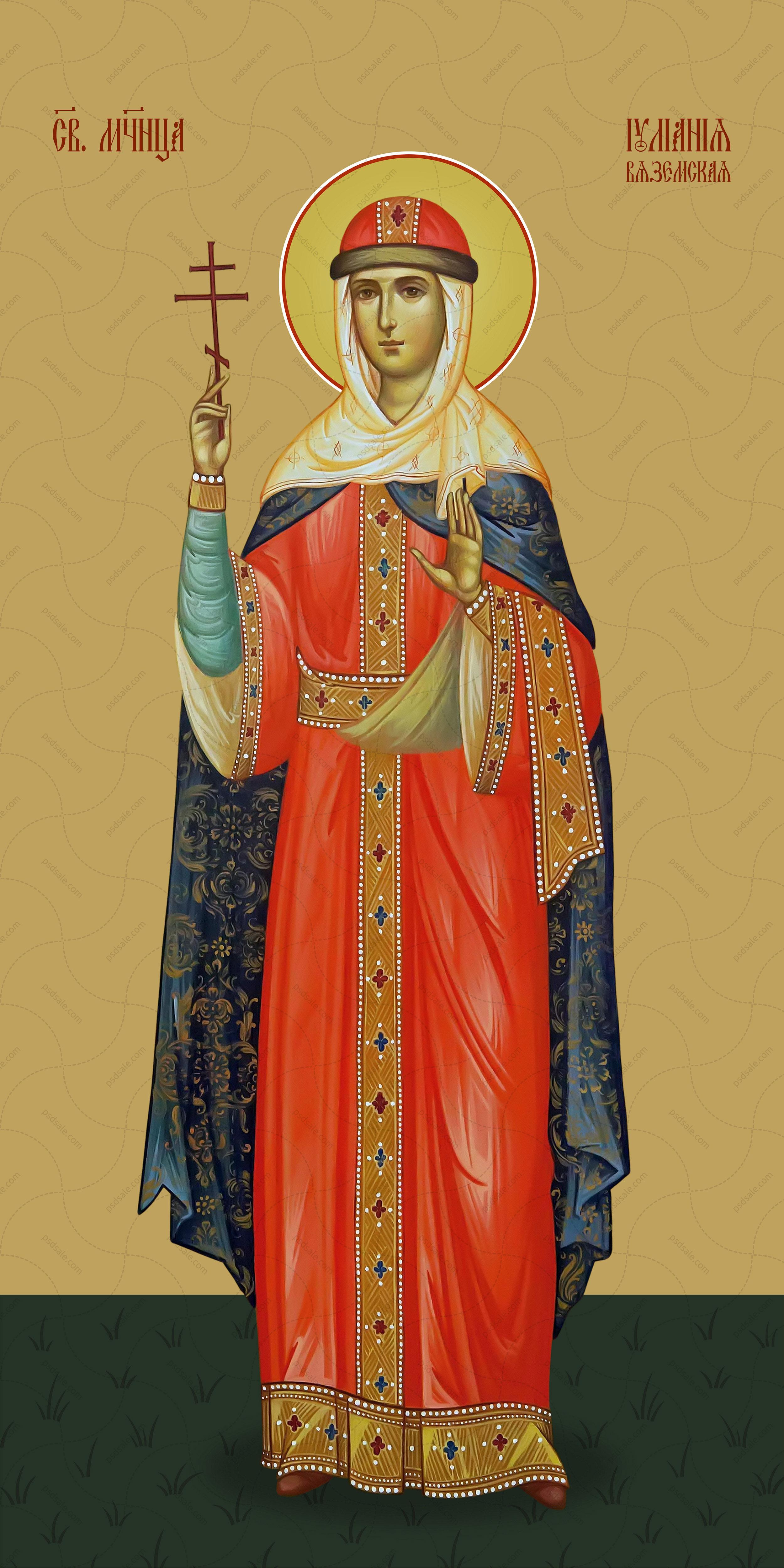 Мерная икона, Иулиания Вяземская, мученица