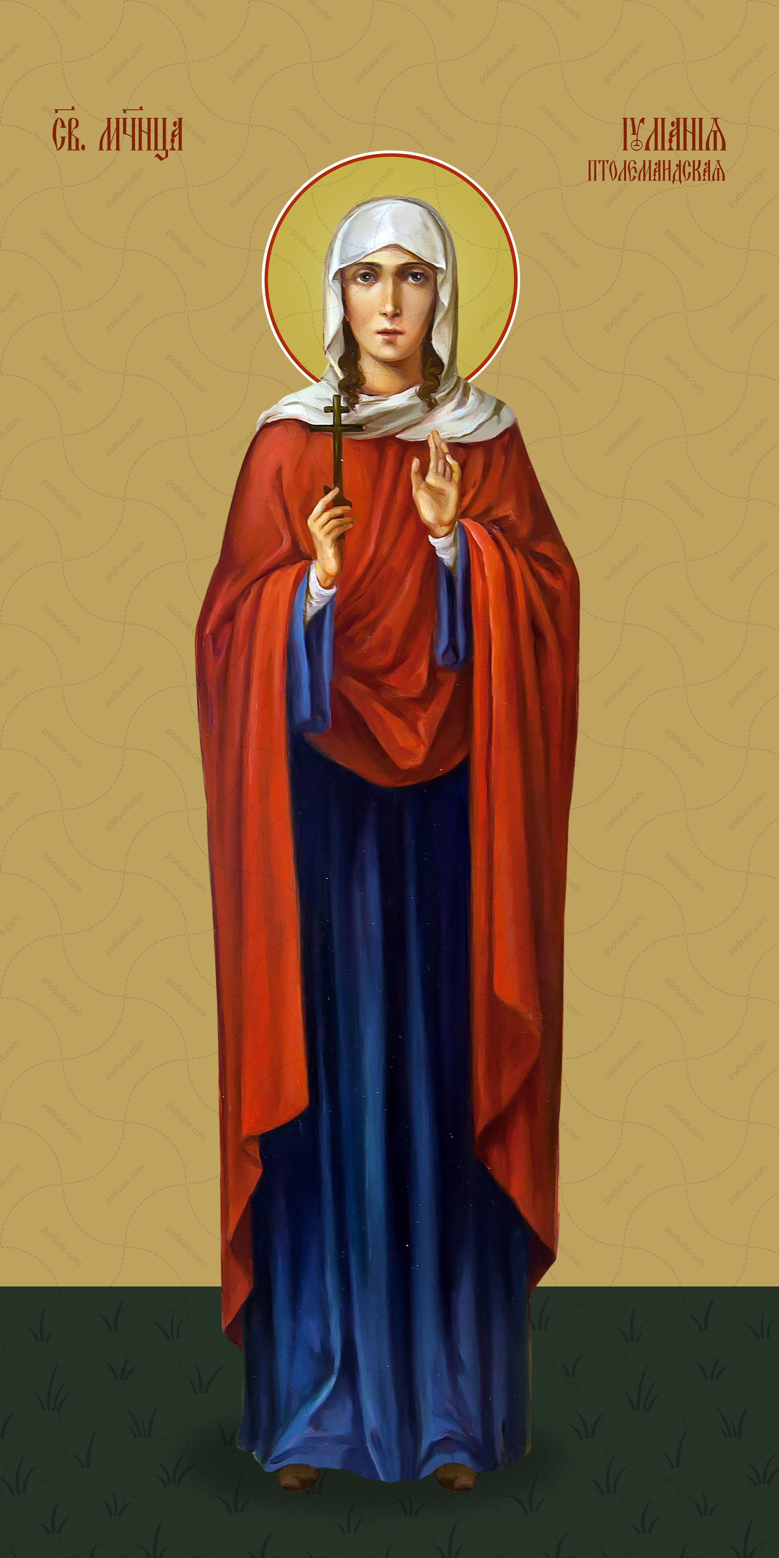 Мерная икона, Иулиания Птолемаидская, мученица