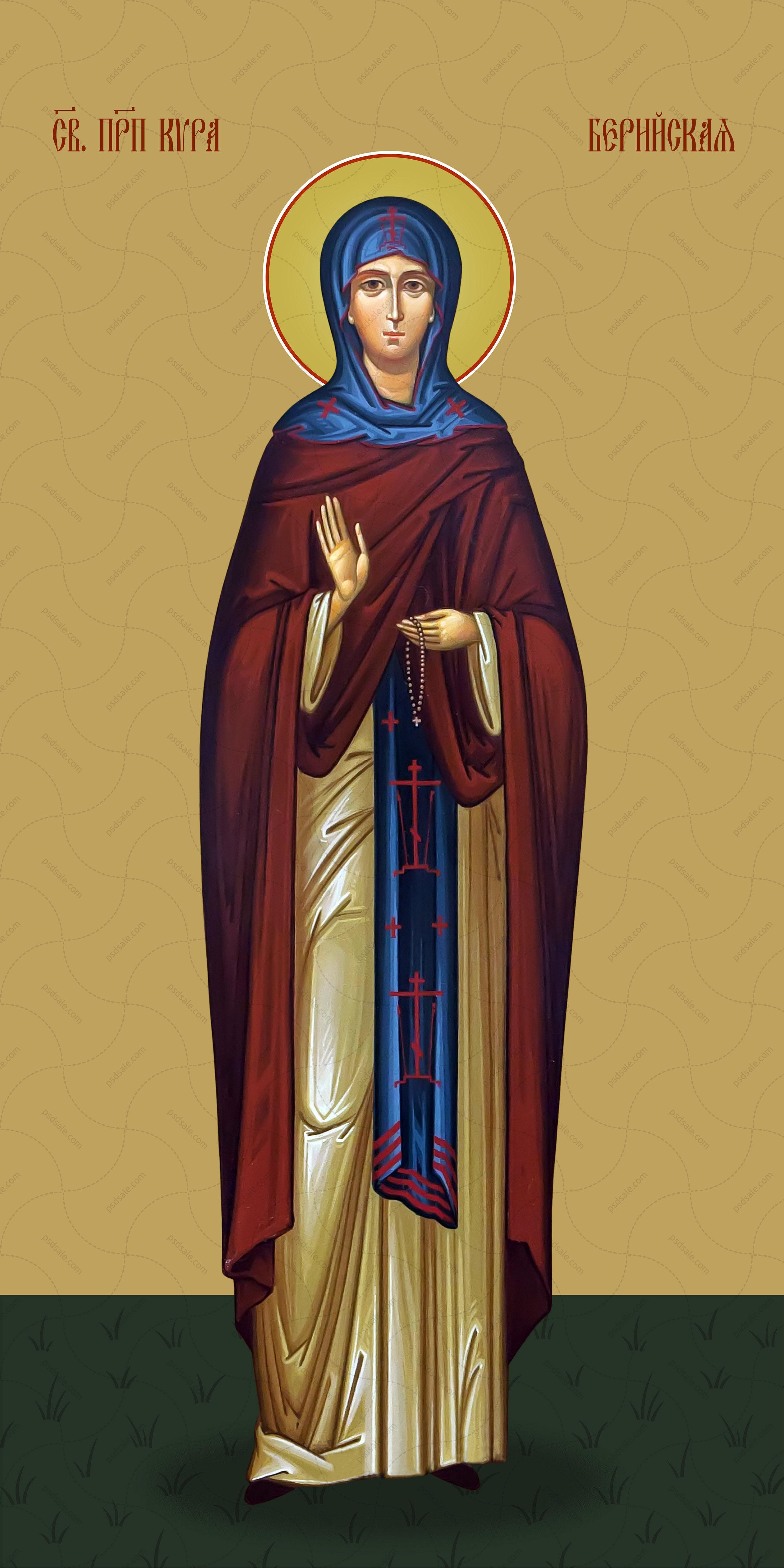 Мерная икона, Кира Берийская (Македонская), преподобная