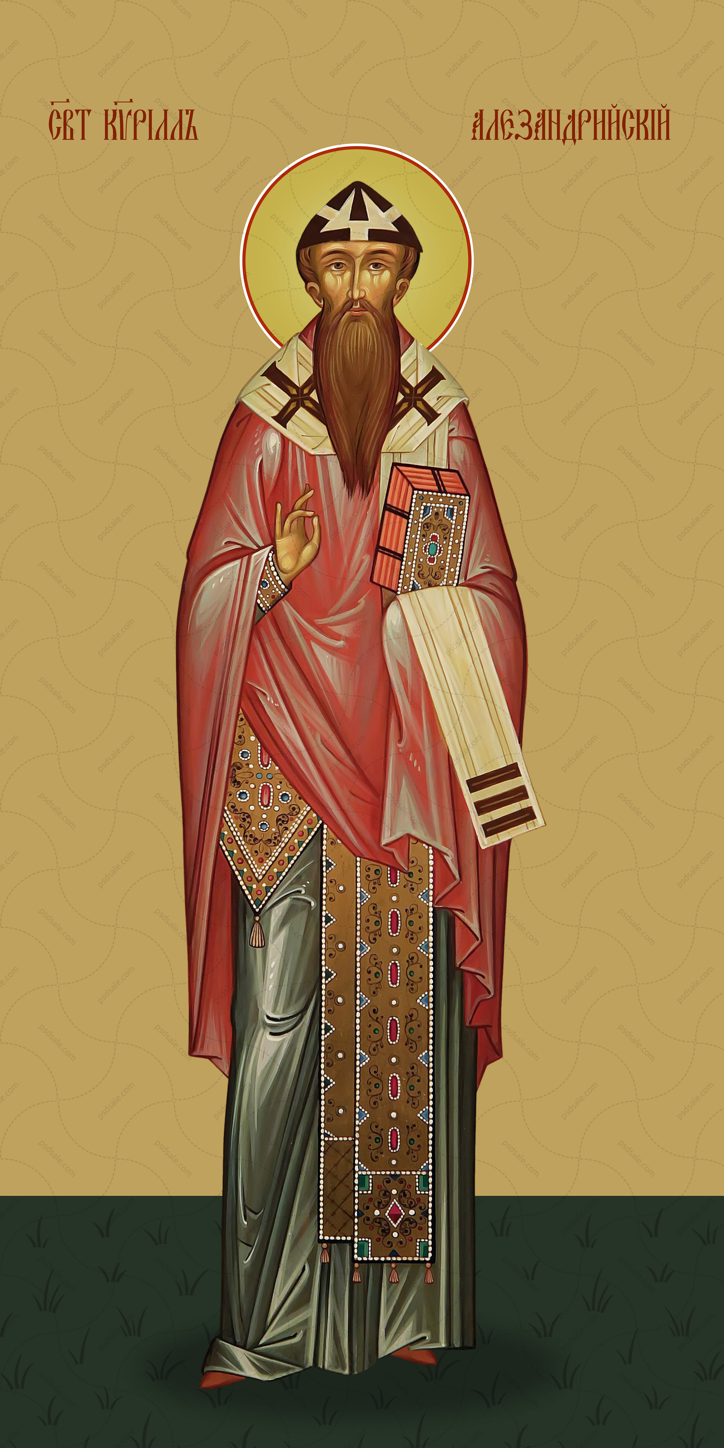 Мерная икона, Кирилл Александрийский, святитель