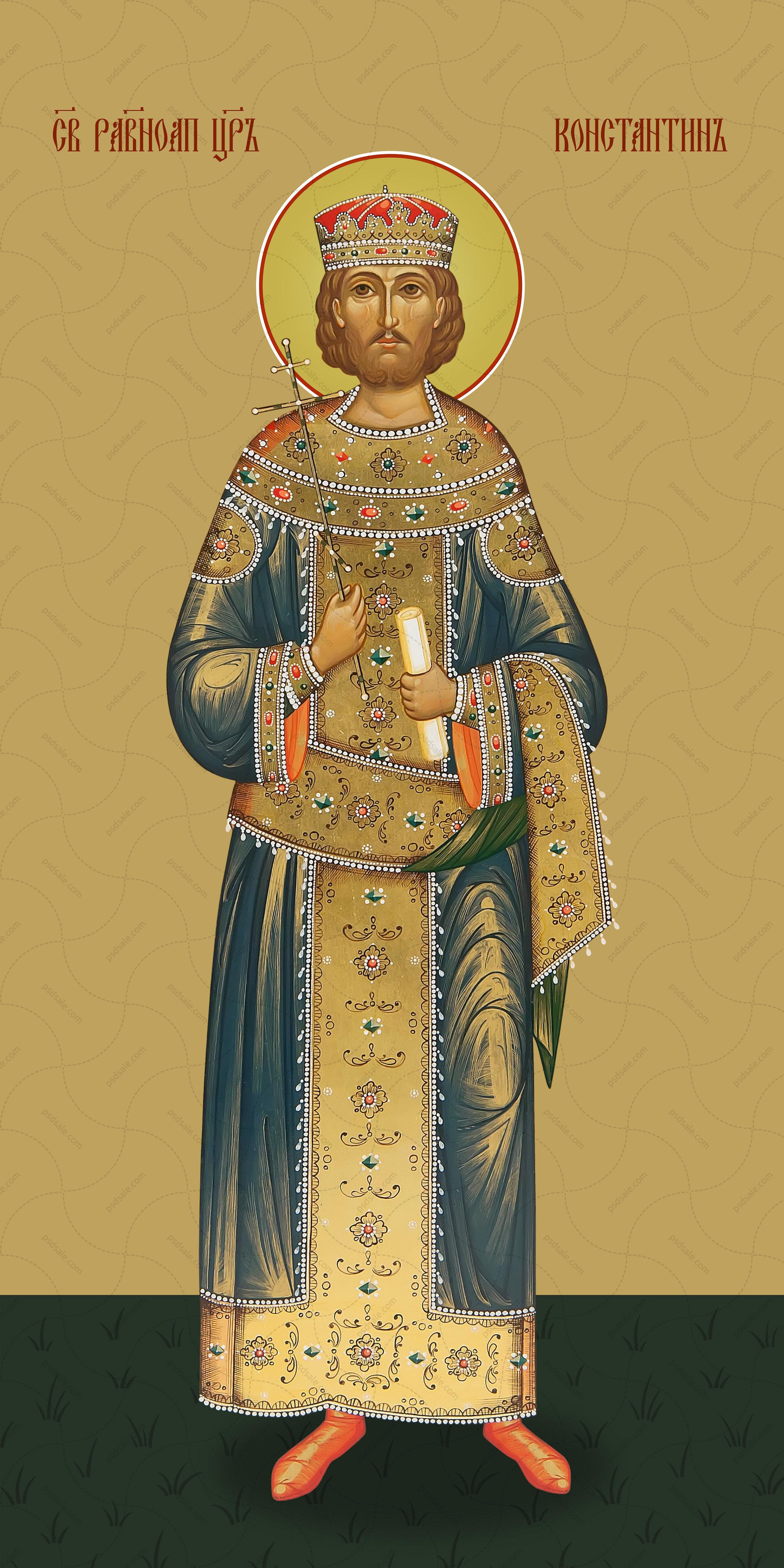 Мерная икона, Константин, святой равноапостольный царь