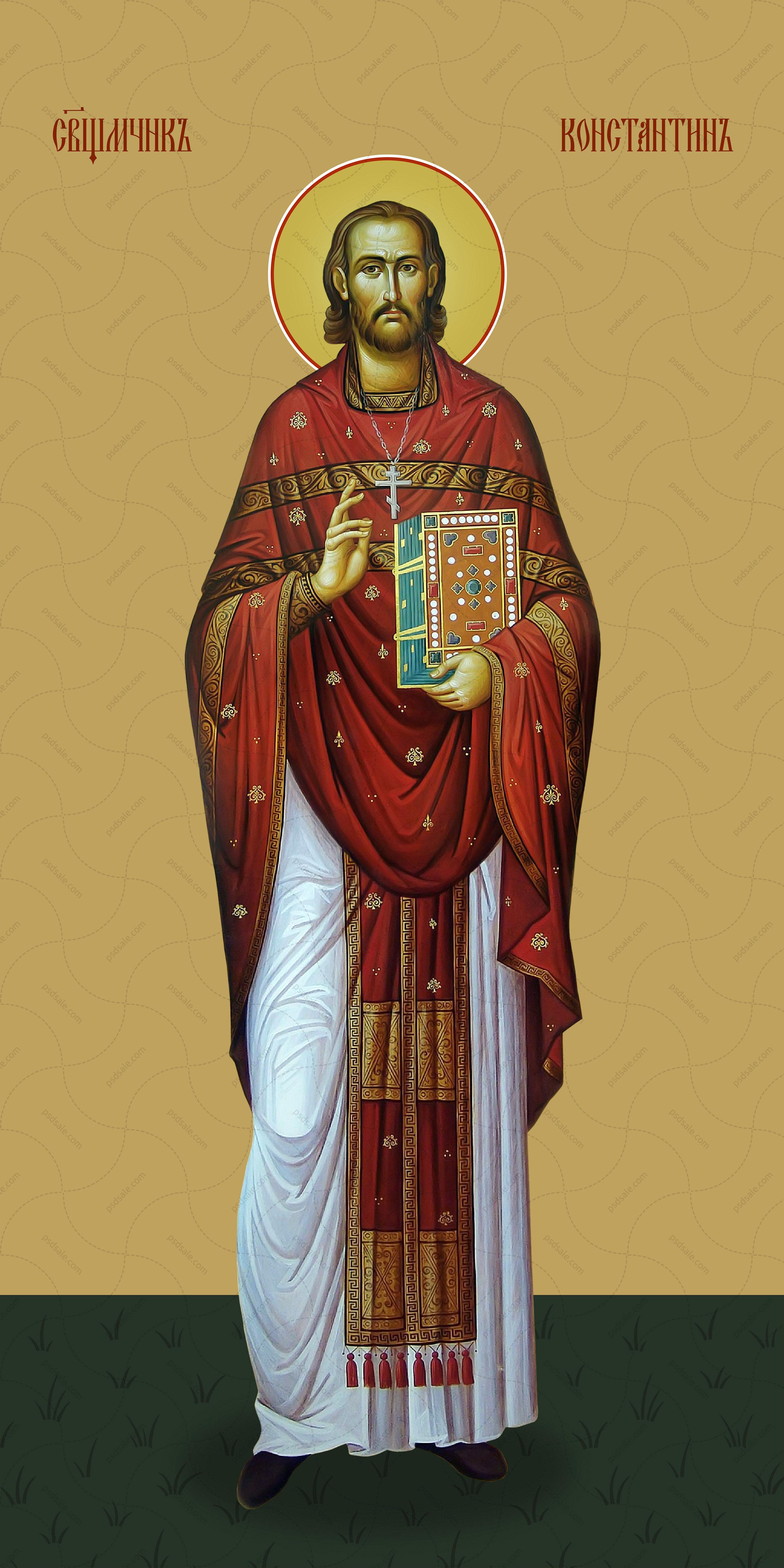 Мерная икона, Константин Богоявленский, священномученик