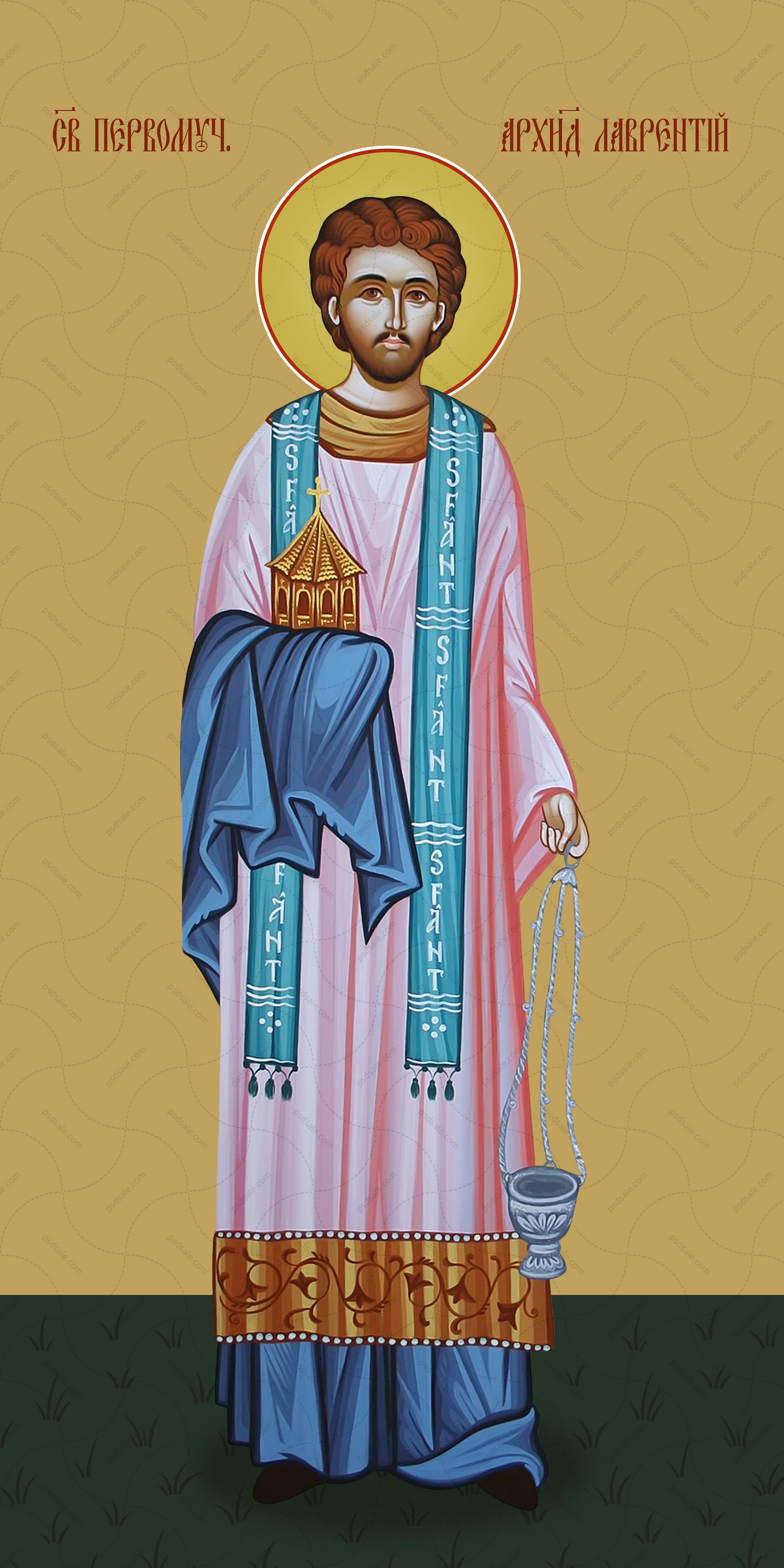 Мерная икона, Лаврентий Римский, архидякон