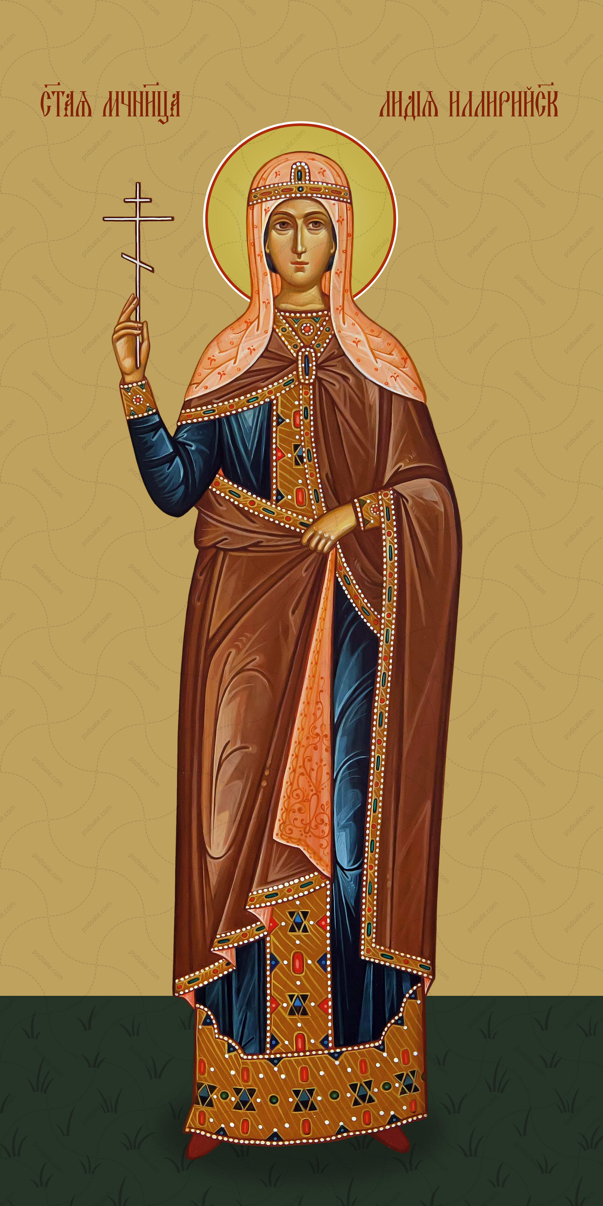 Мерная икона, Лидия Иллирийская, мученица