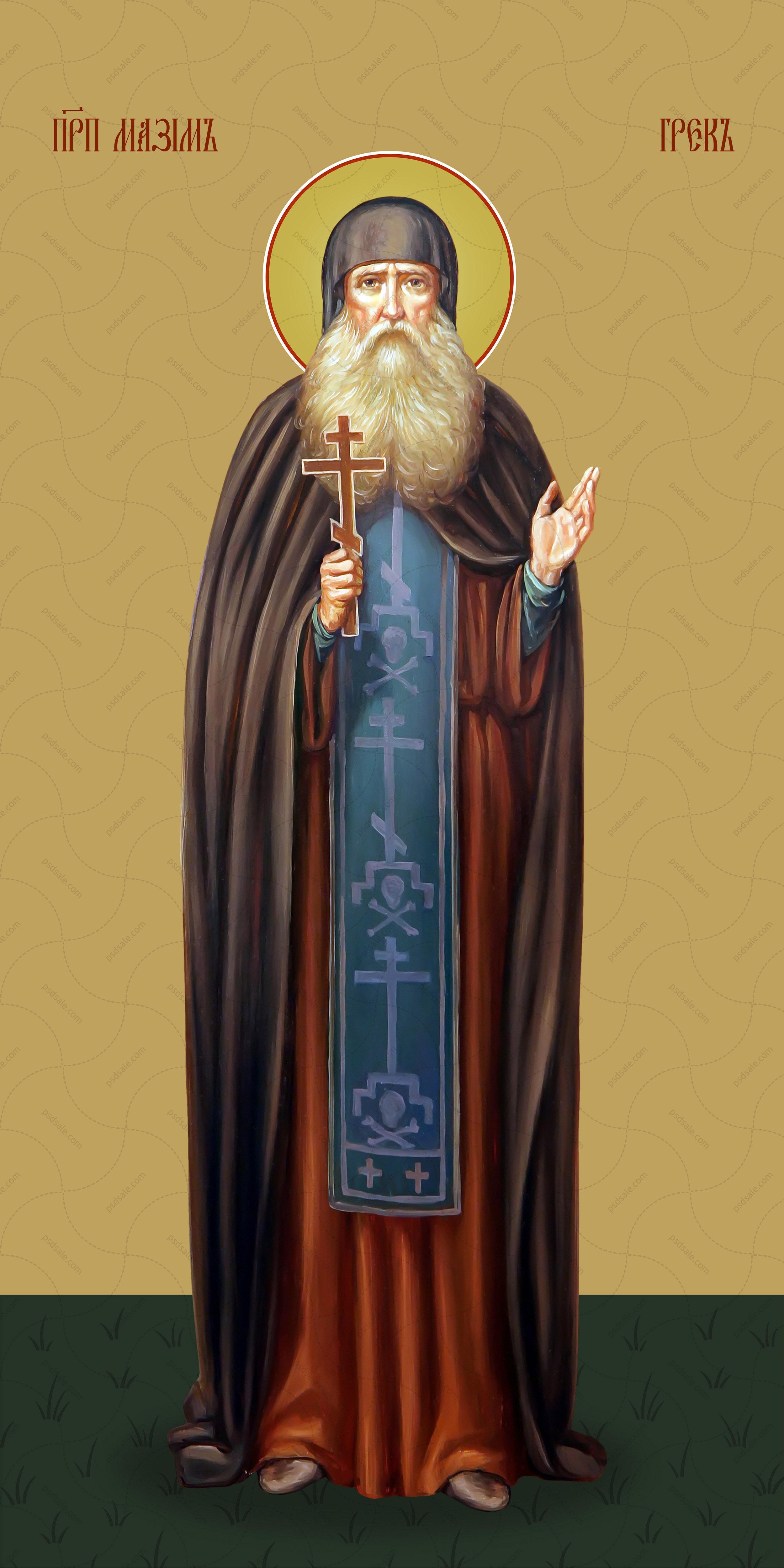 Мерная икона, Максим Грек, преподобный