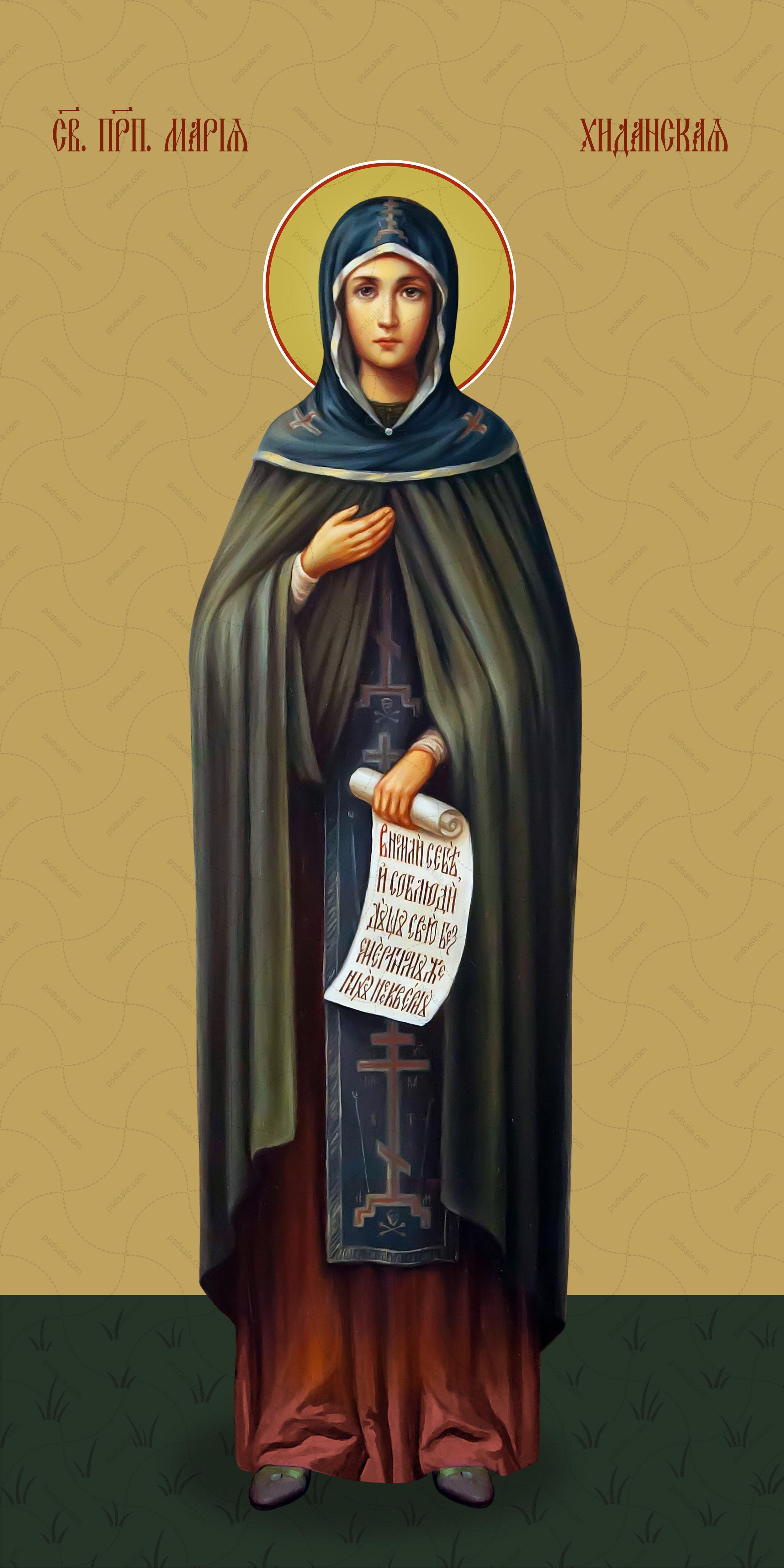 Мерная икона, Мария Хиданская, преподобная