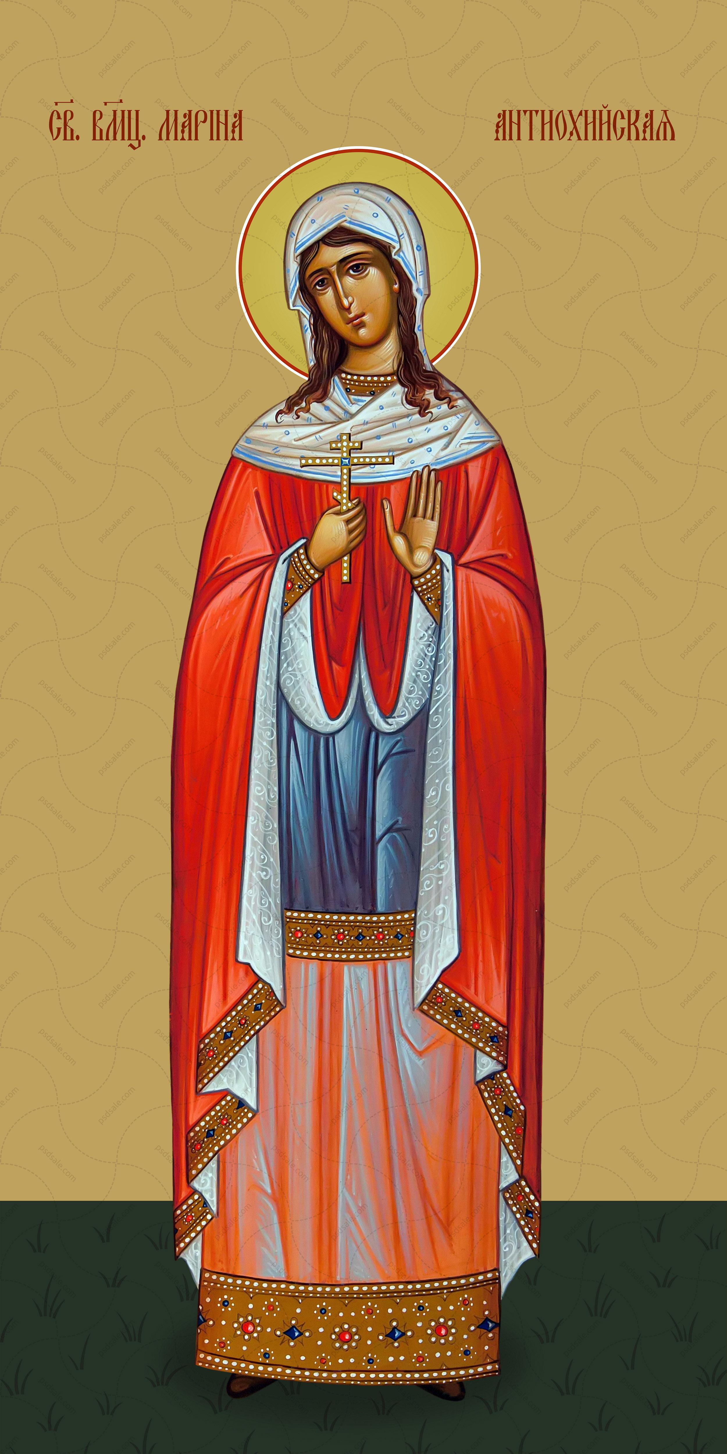 Мерная икона, Марина (Маргарита) Антиохийская, святая