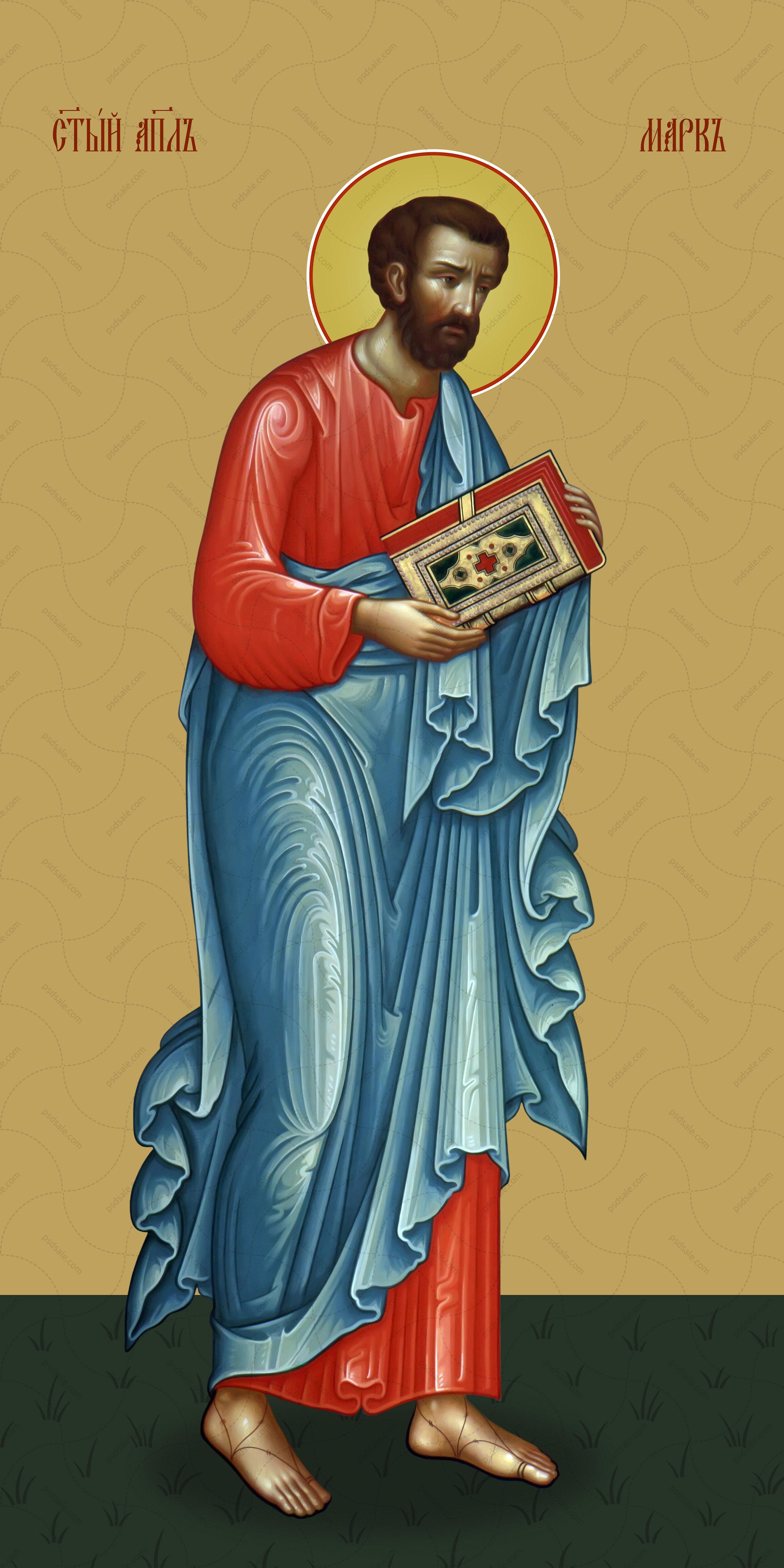 Мерная икона, Марк, апостол