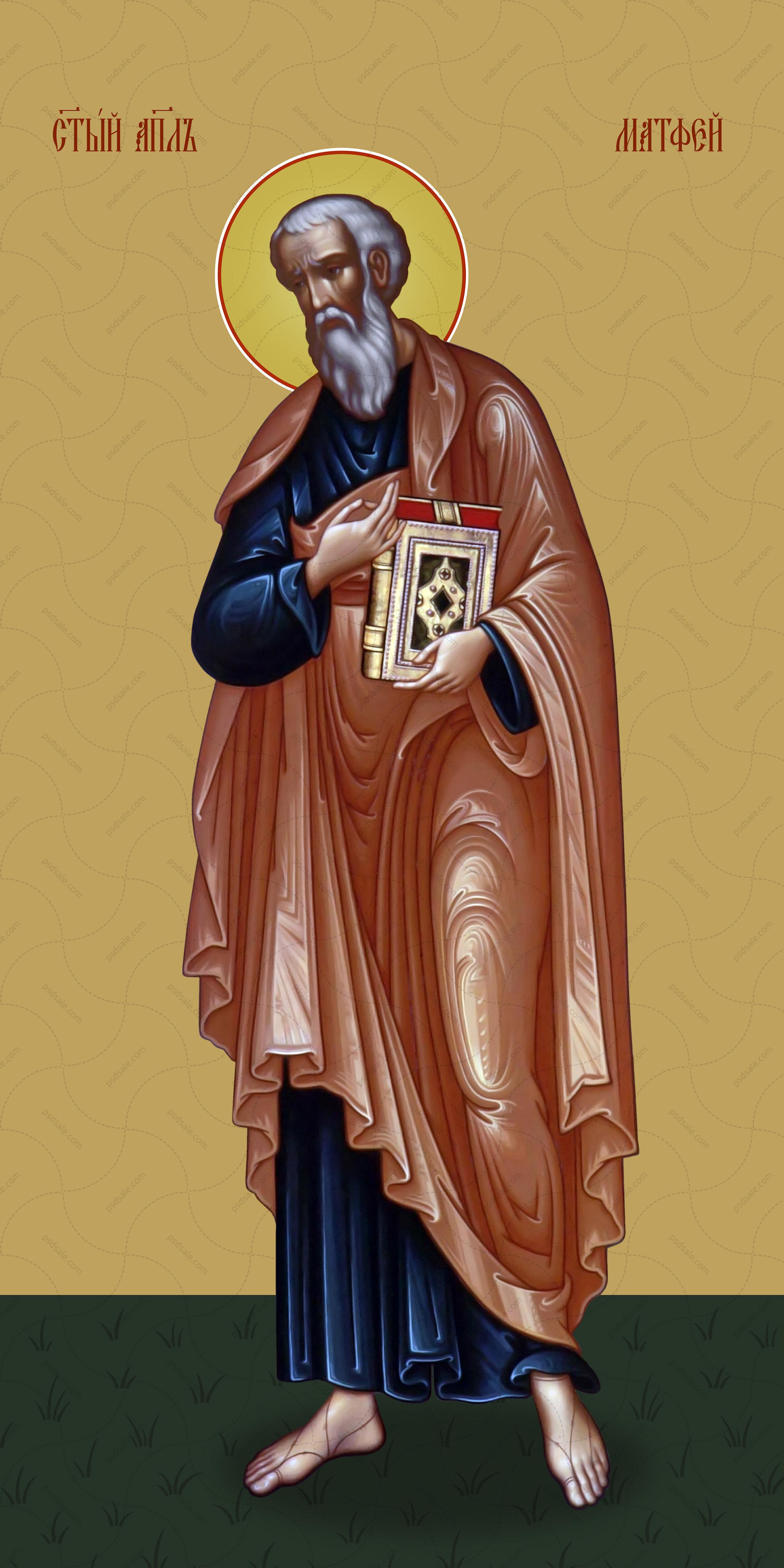 Мерная икона, Матфей, апостол