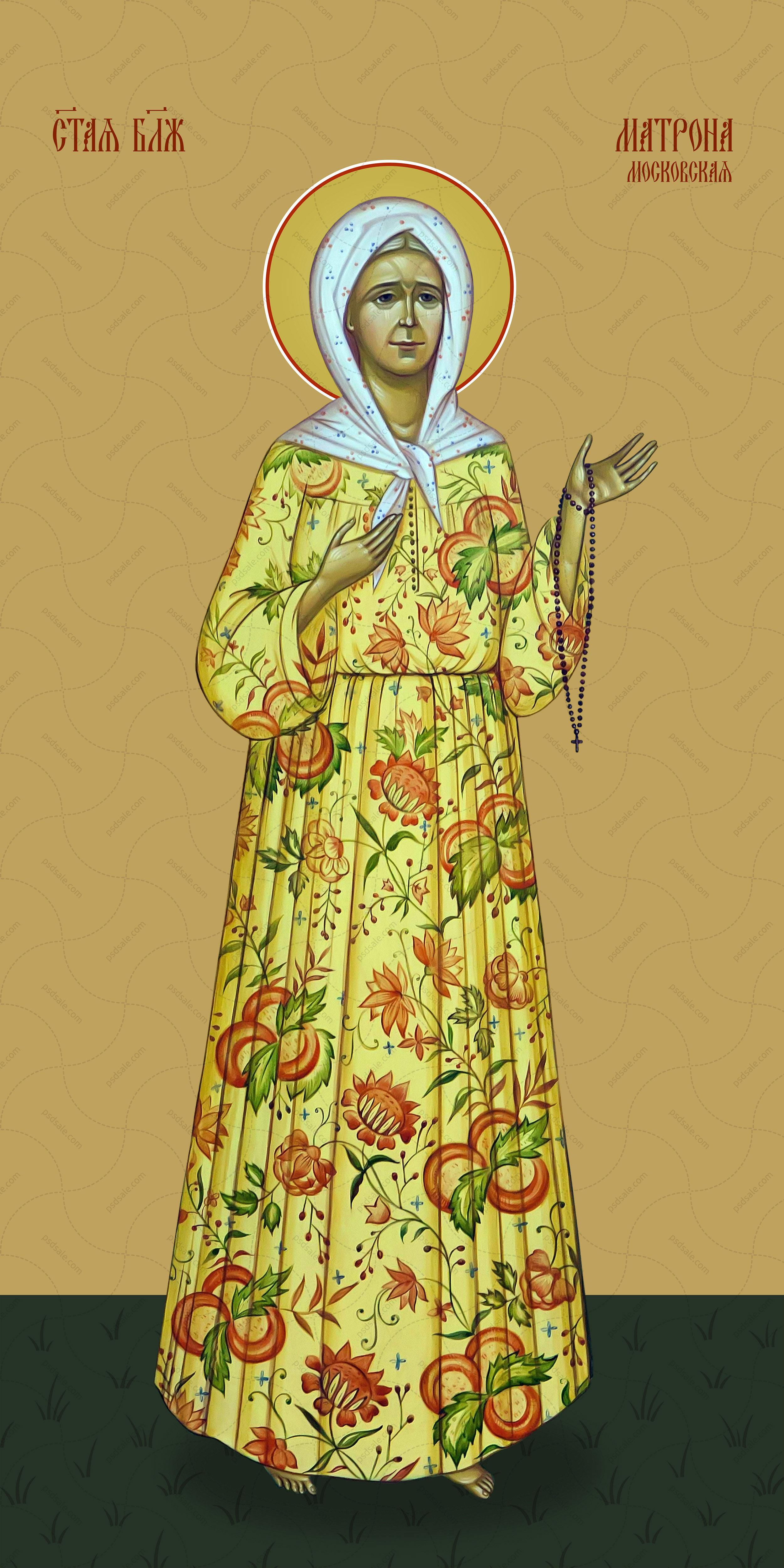 Мерная икона, Матрона Московская, святая блаженная