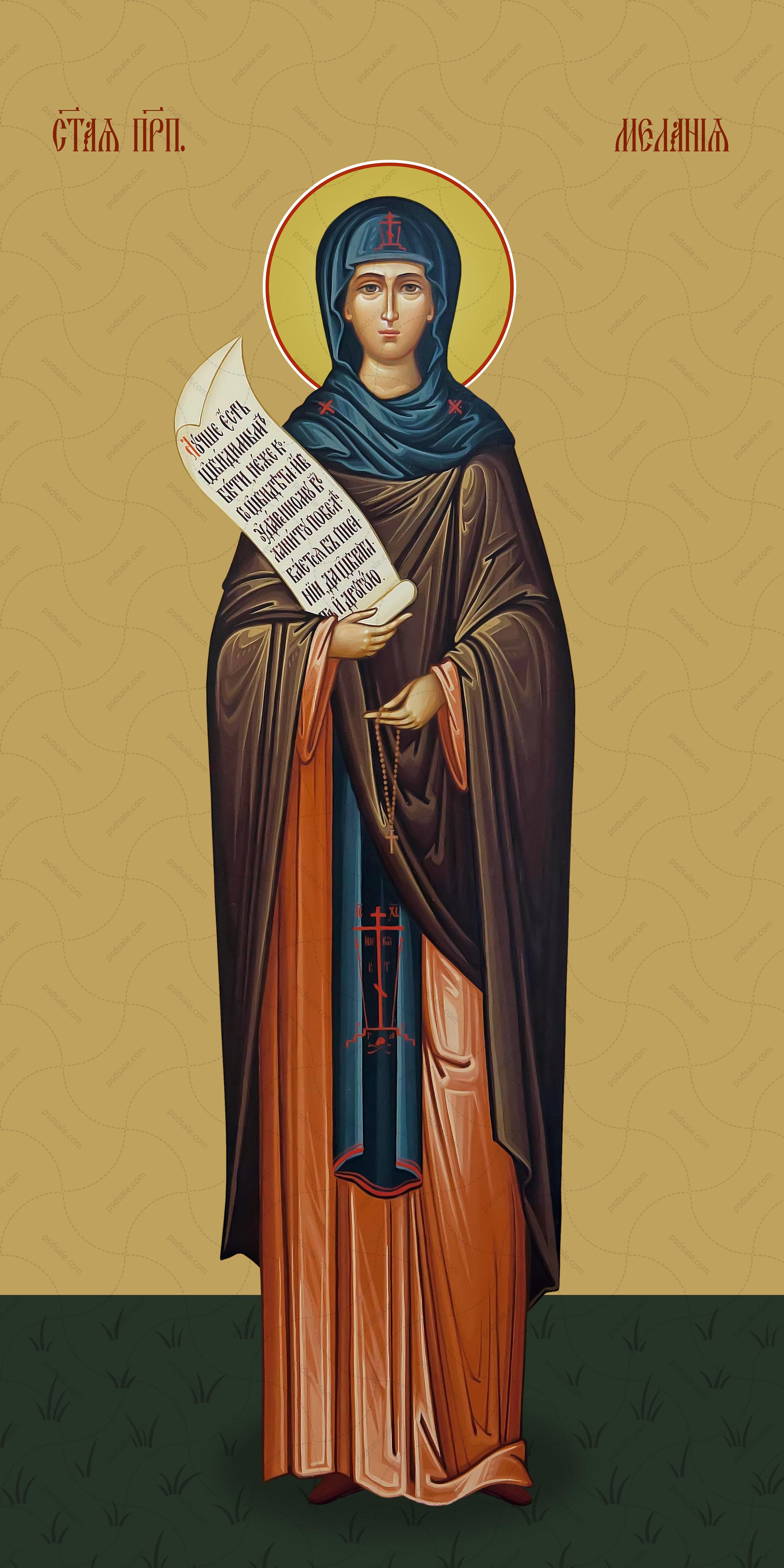 Мерная икона, Мелания Римляныня, святая