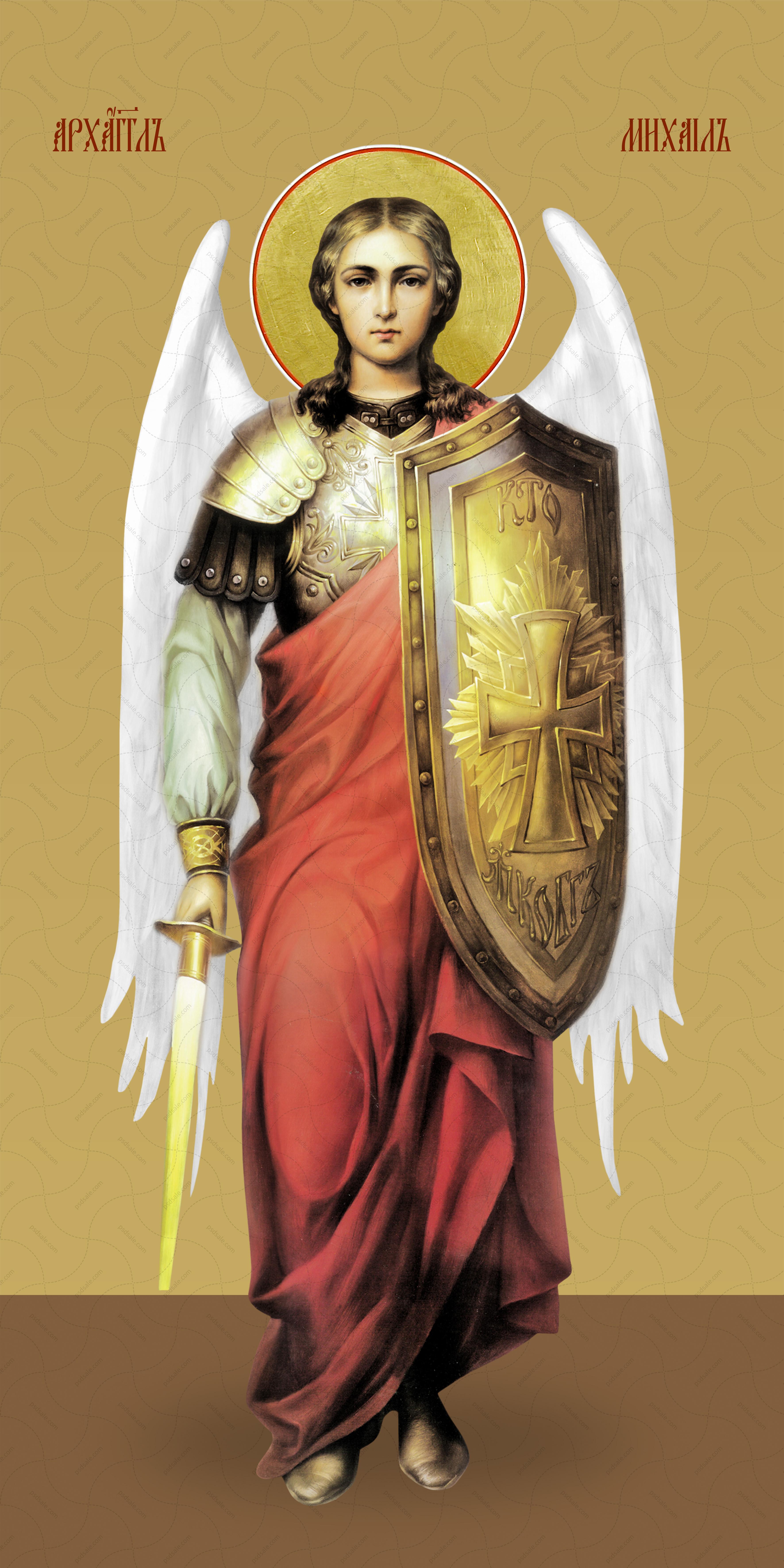 Мерная икона, Михаил, архангел