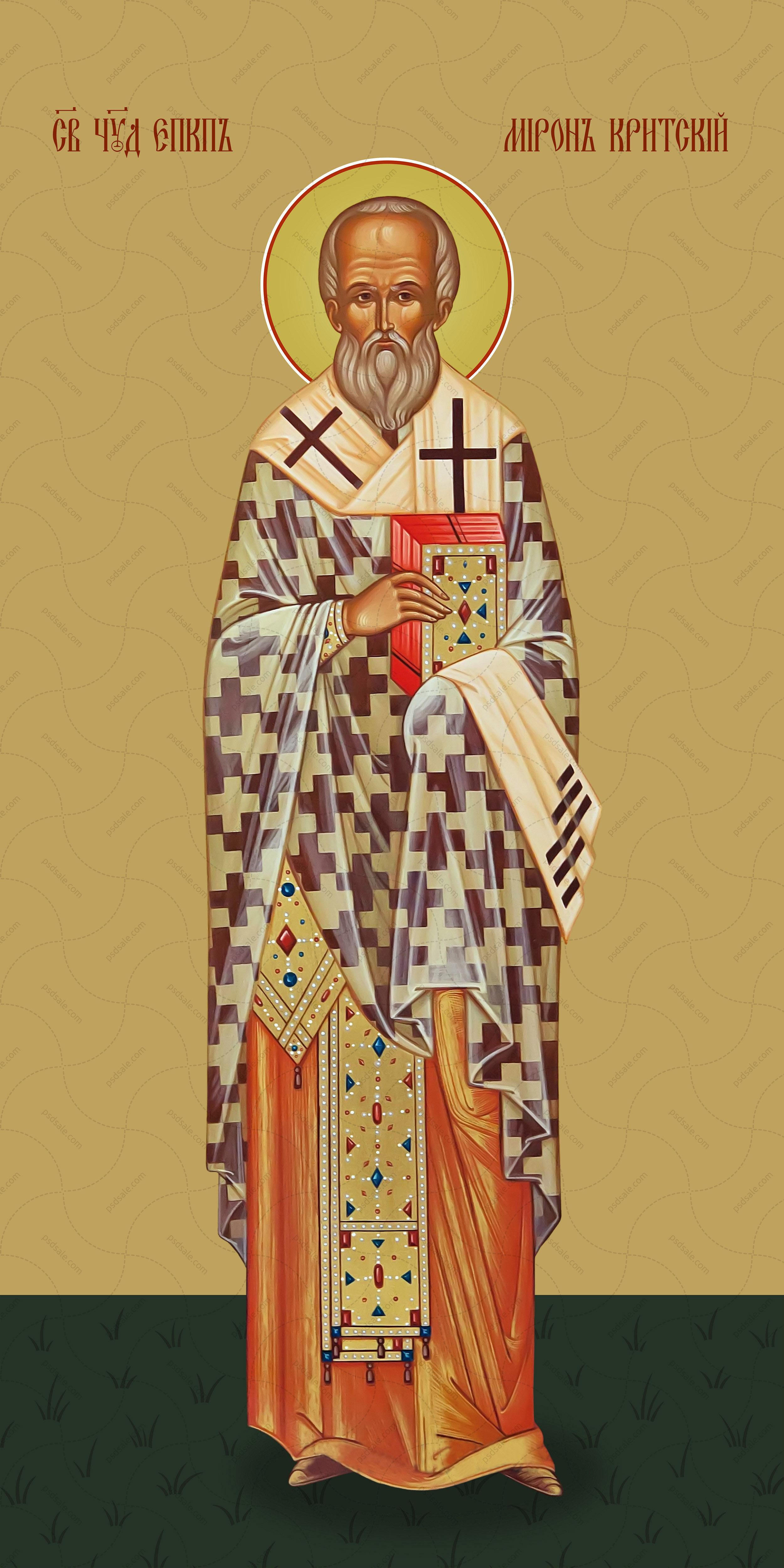Мерная икона, Мирон Критский, чудотворец