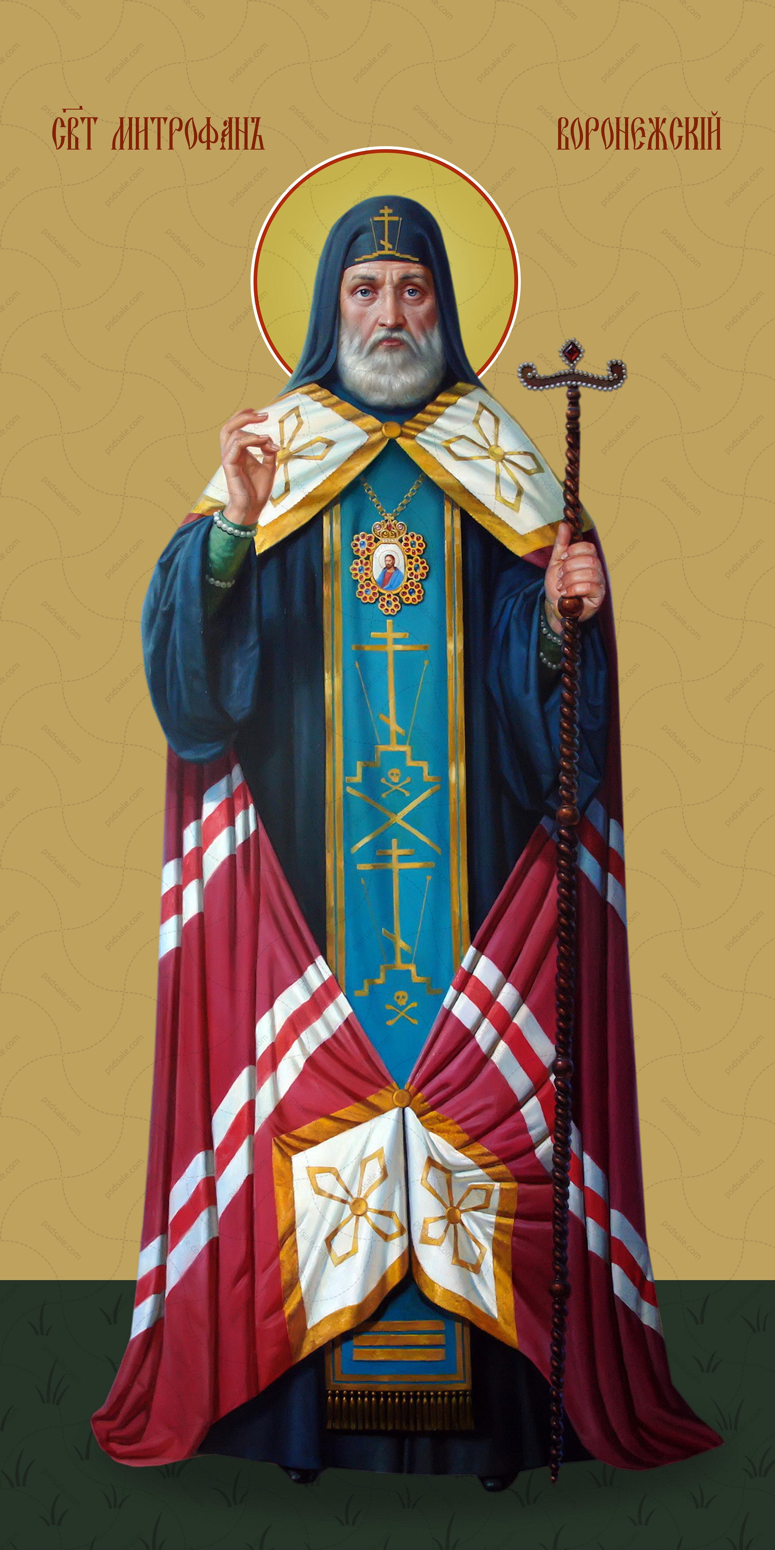 Мерная икона, Митрофан Воронежский, святитель