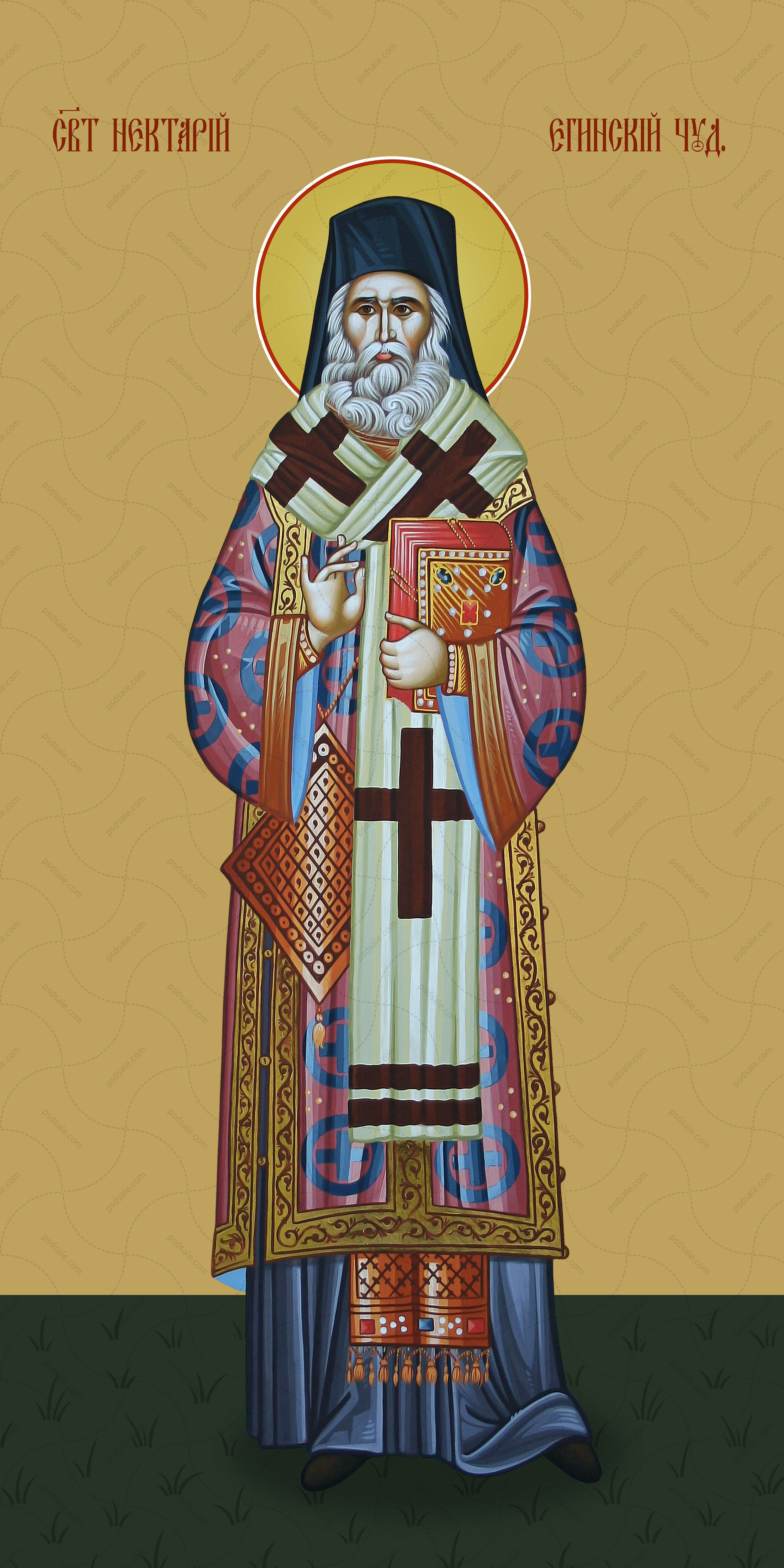 Мерная икона, Нектарий Эгинский, святитель