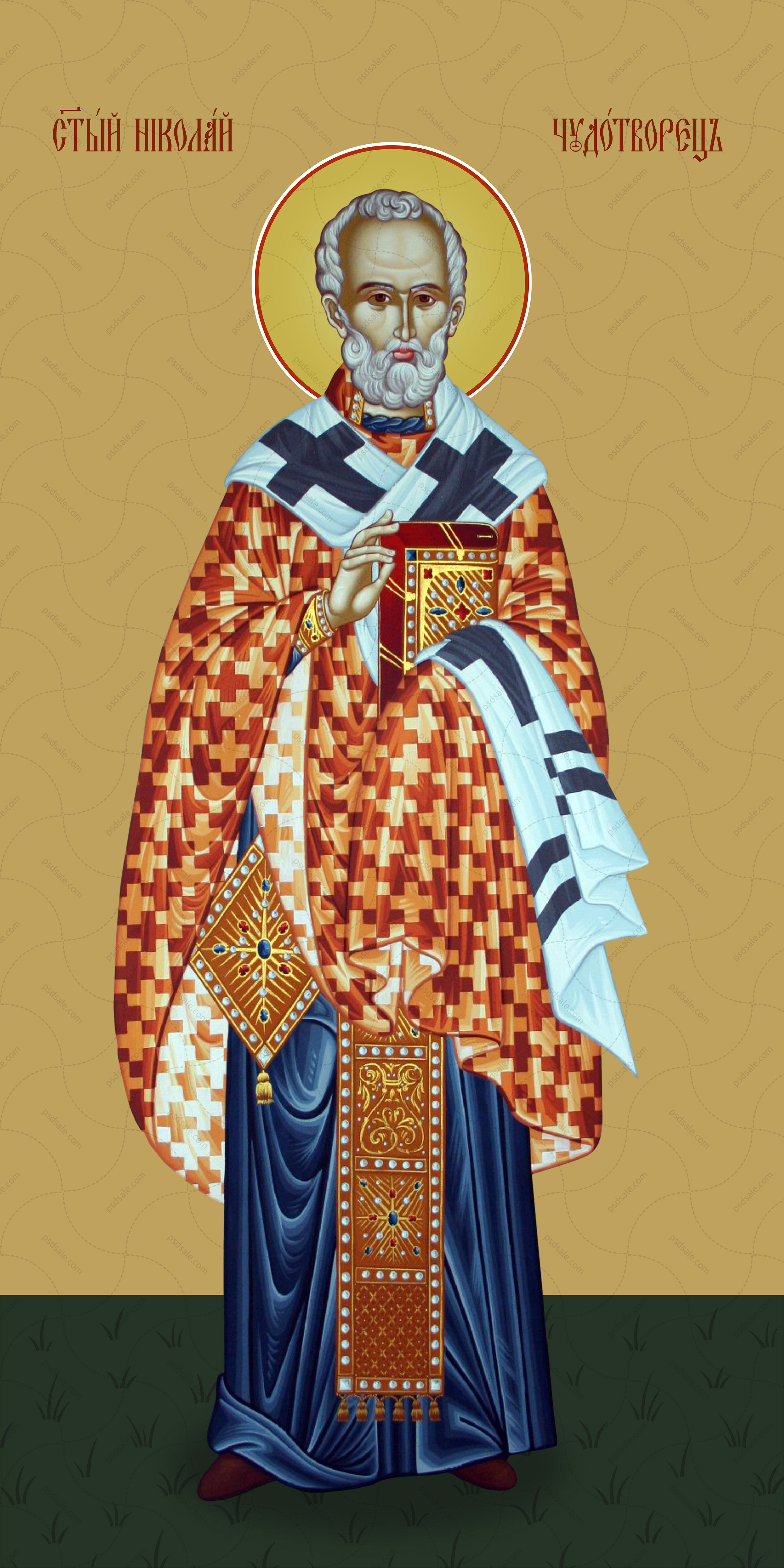 Мерная икона, Николай Чудотворец