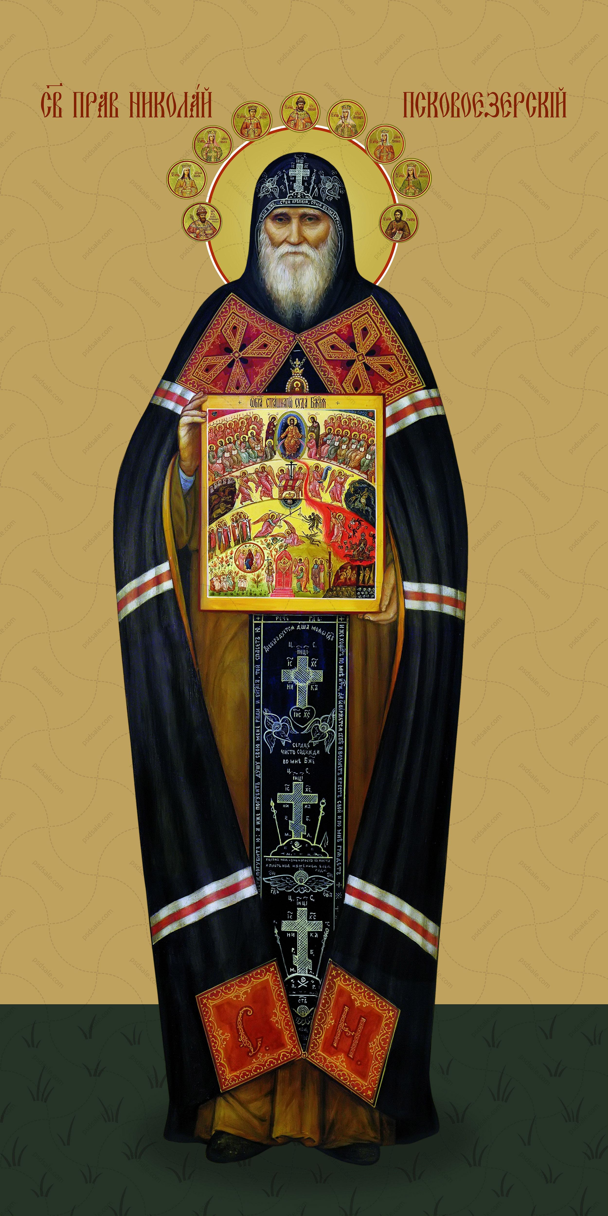 Мерная икона, Николай Псковоезерский, праведный