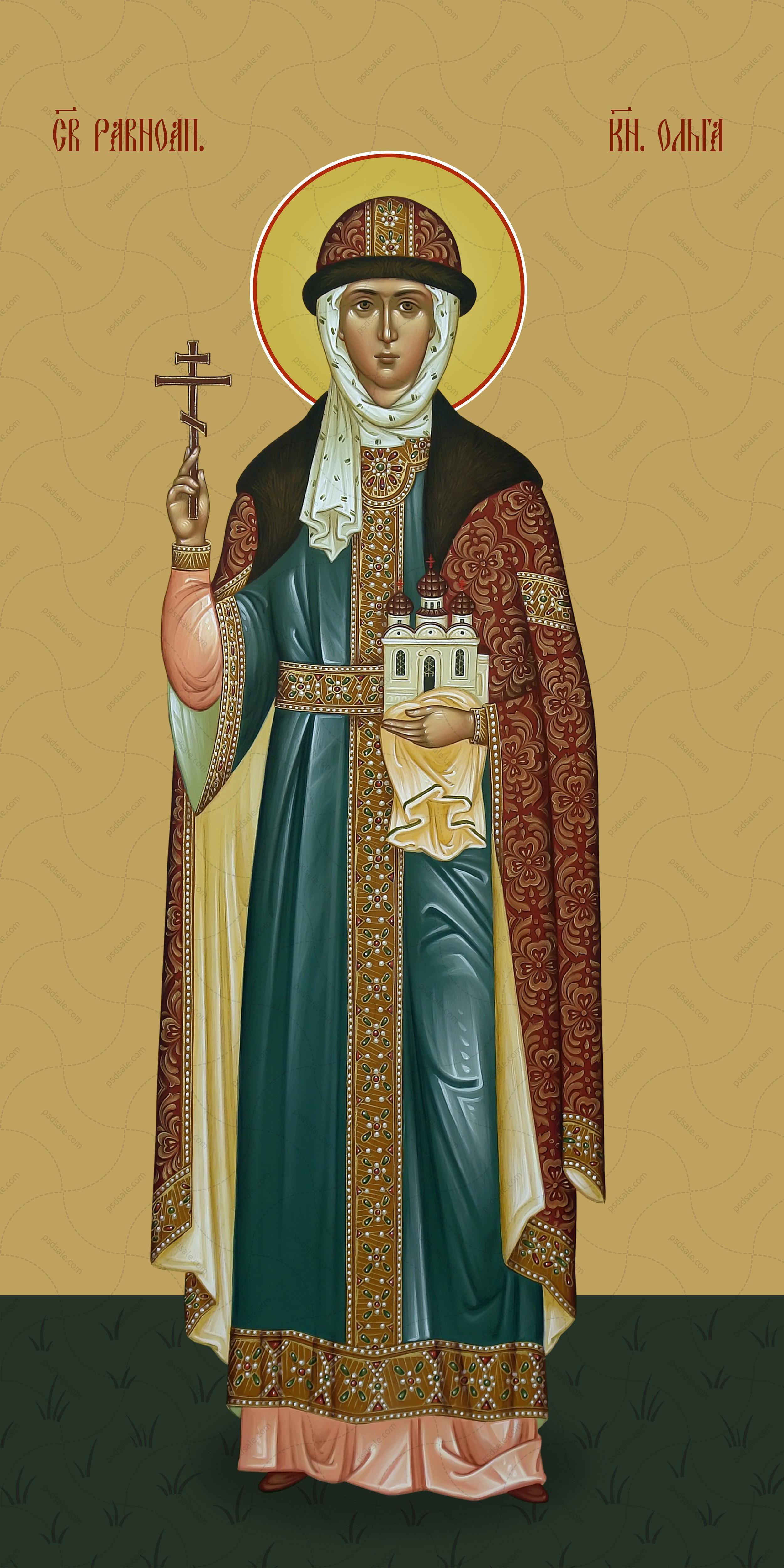Мерная икона, Ольга, святая равноапостольная княгиня