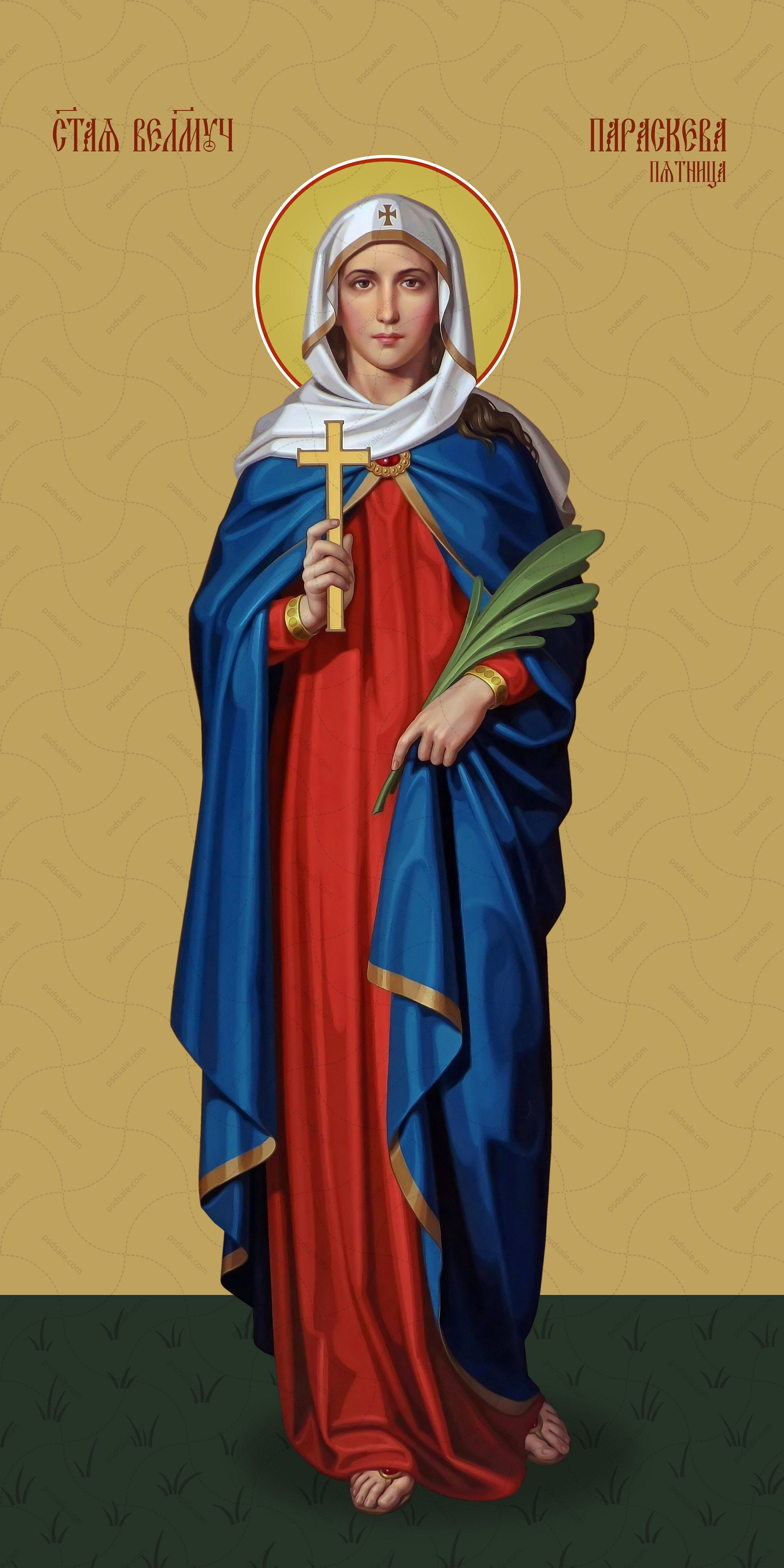 Мерная икона, Параскева Пятница, святая великомученица