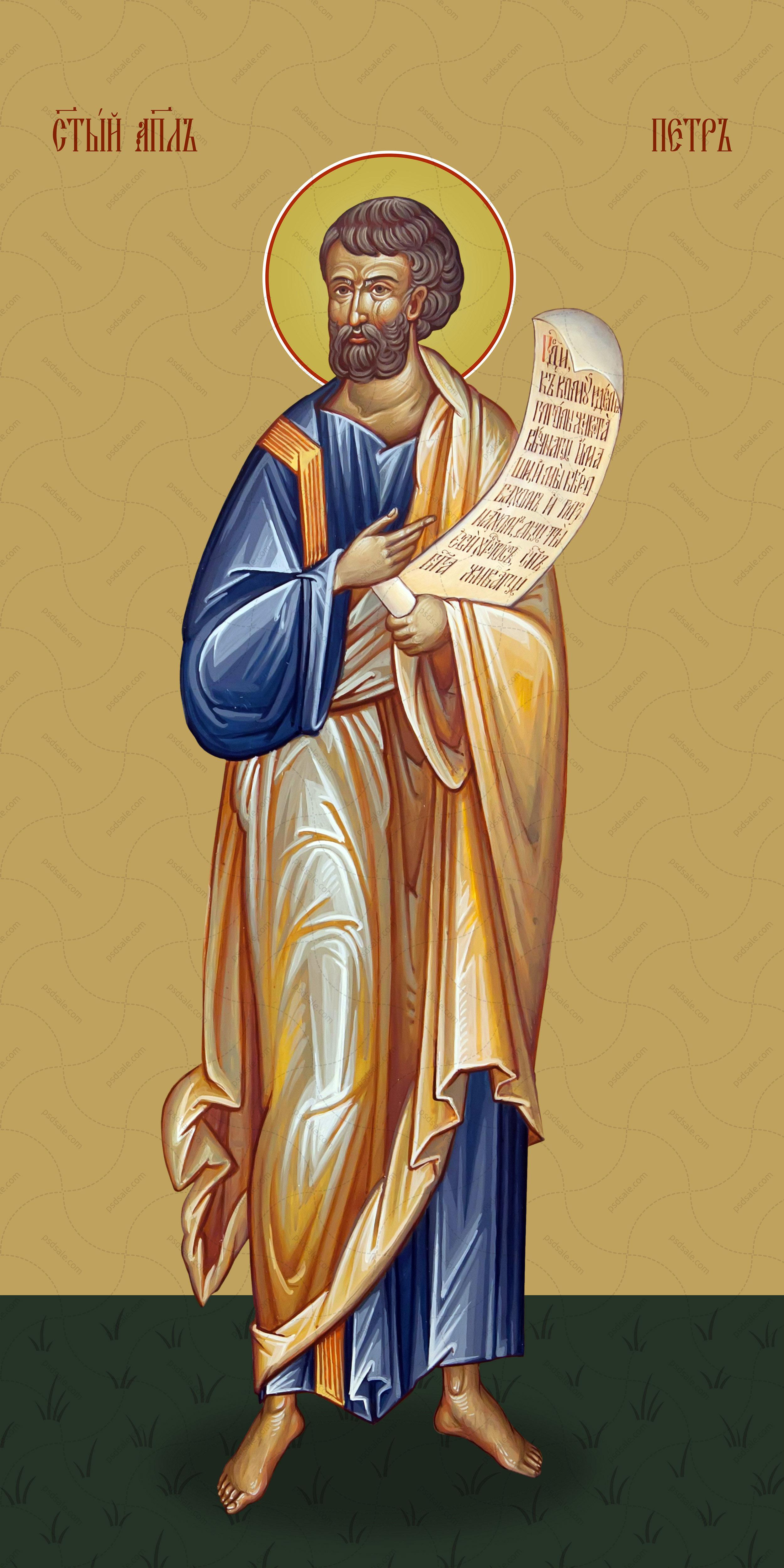 Мерная икона, Петр, святой апостол