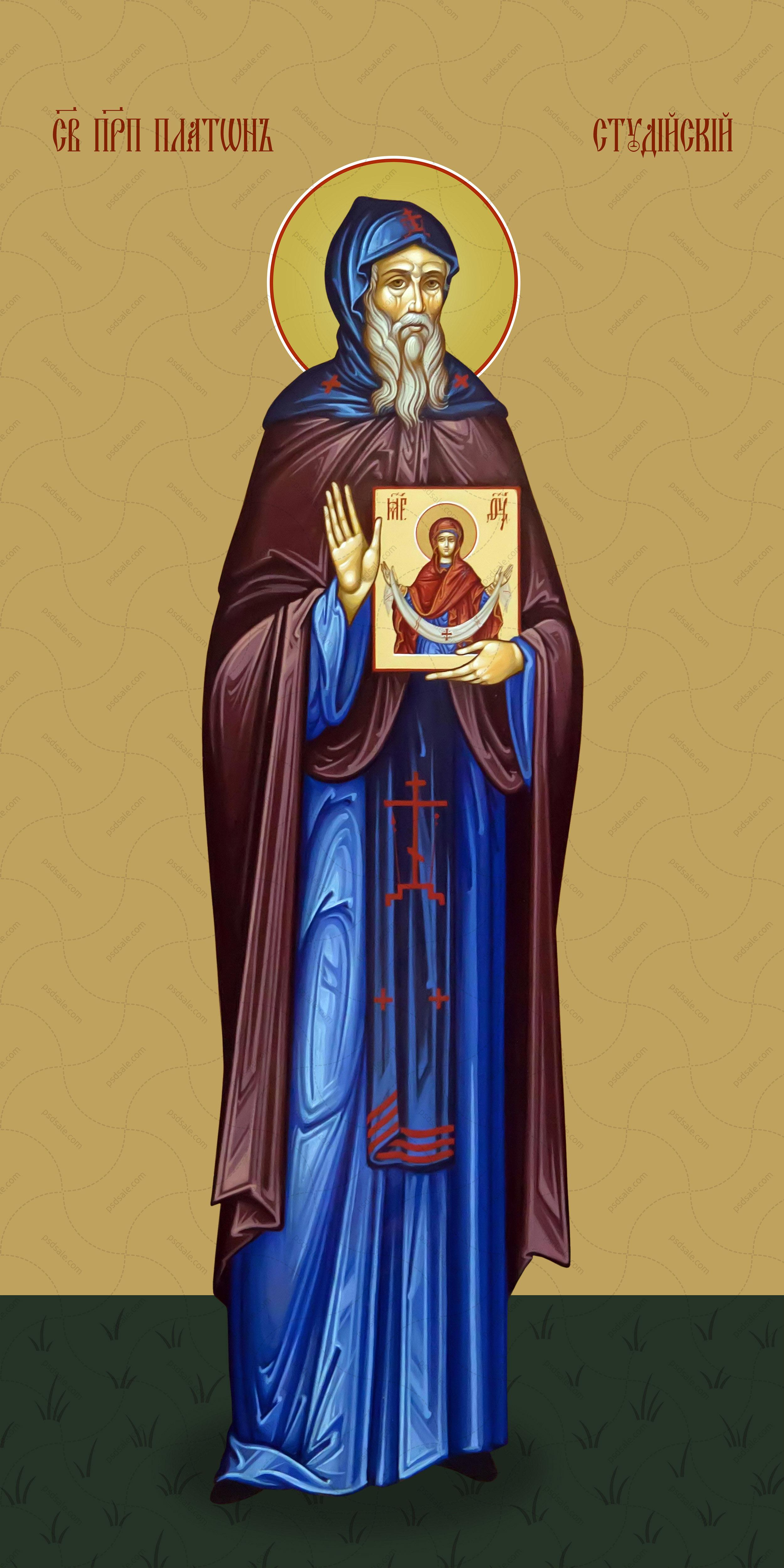 Мерная икона, Платон Студийский, святой преподобный