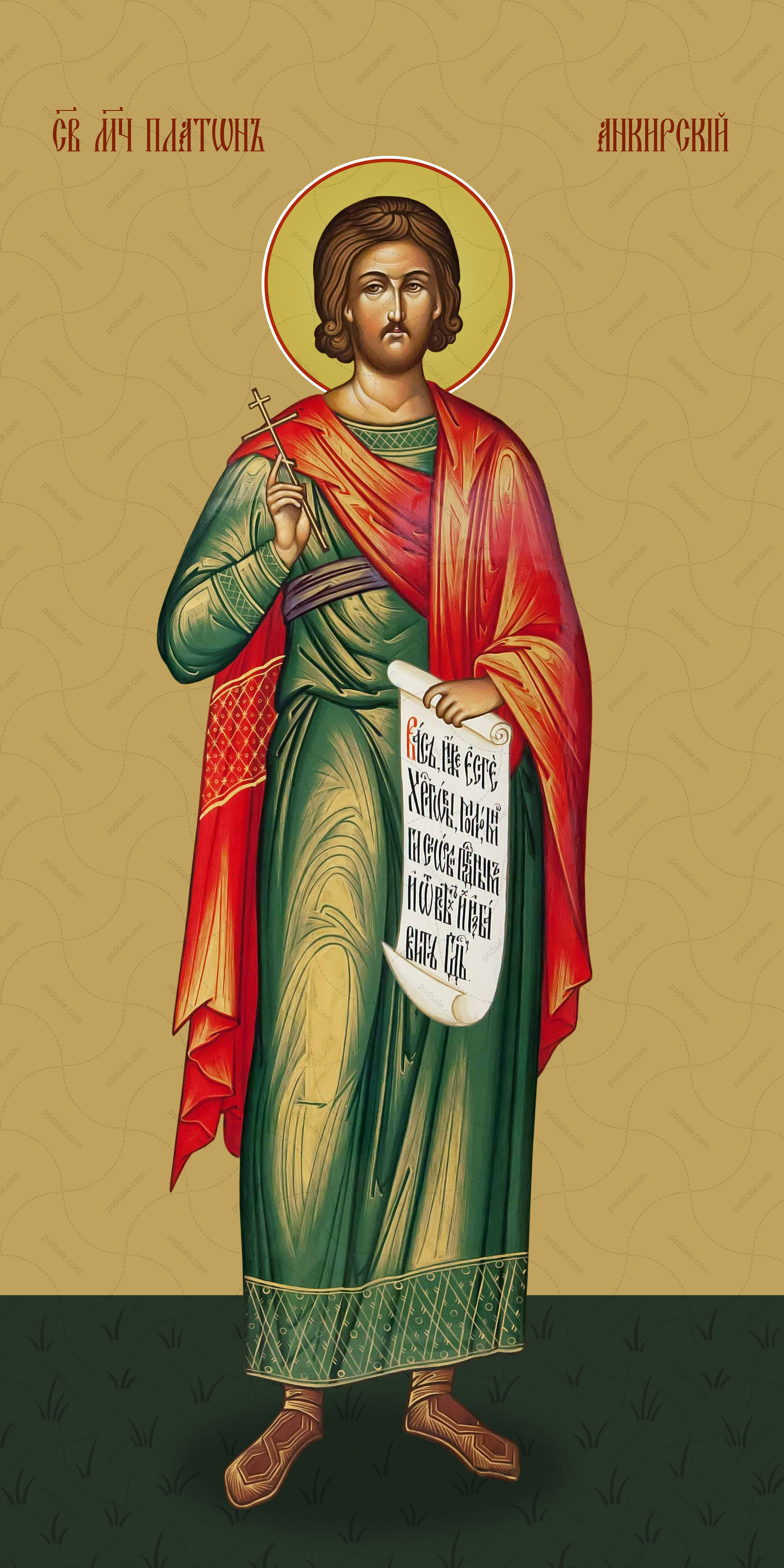 Мерная икона, Платон Анкирский, святой мученик