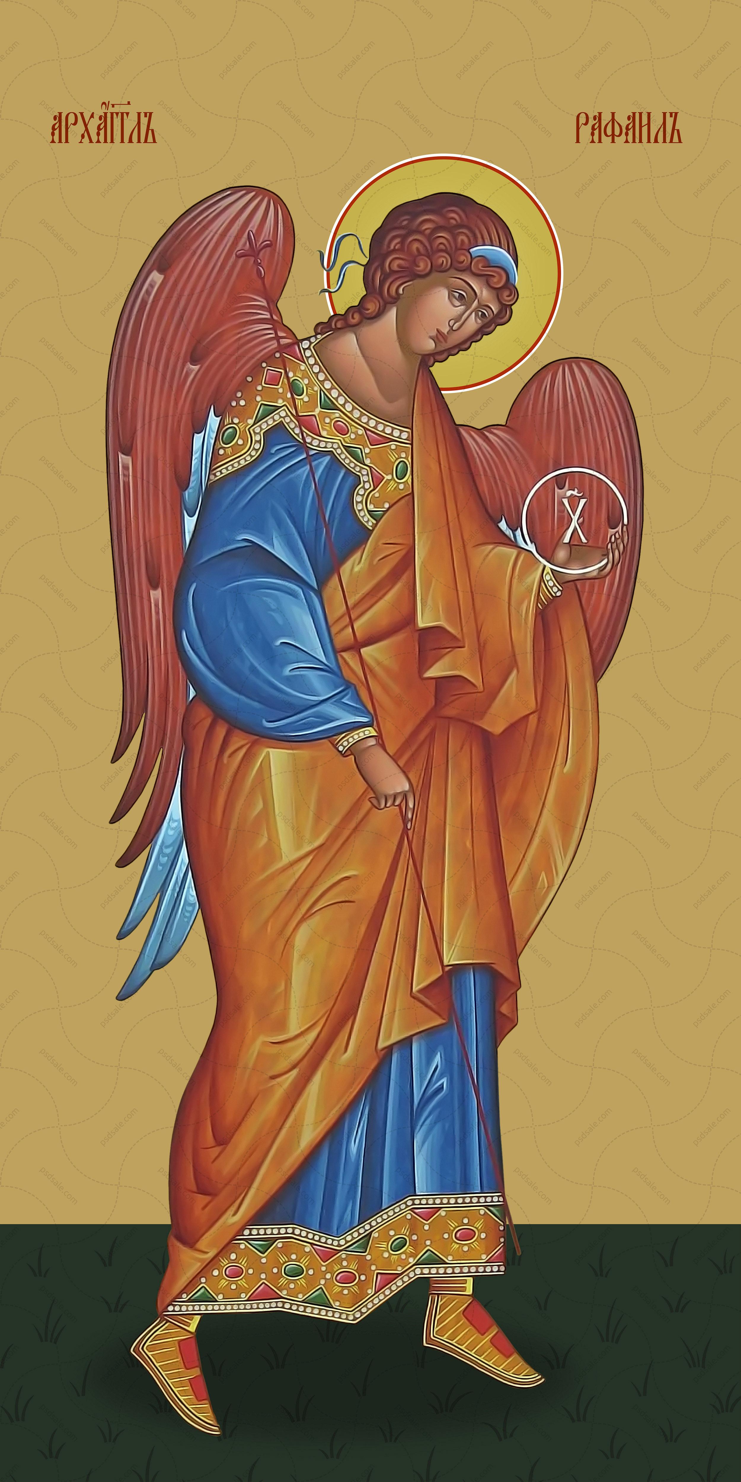 Мерная икона, Рафаил, архангел