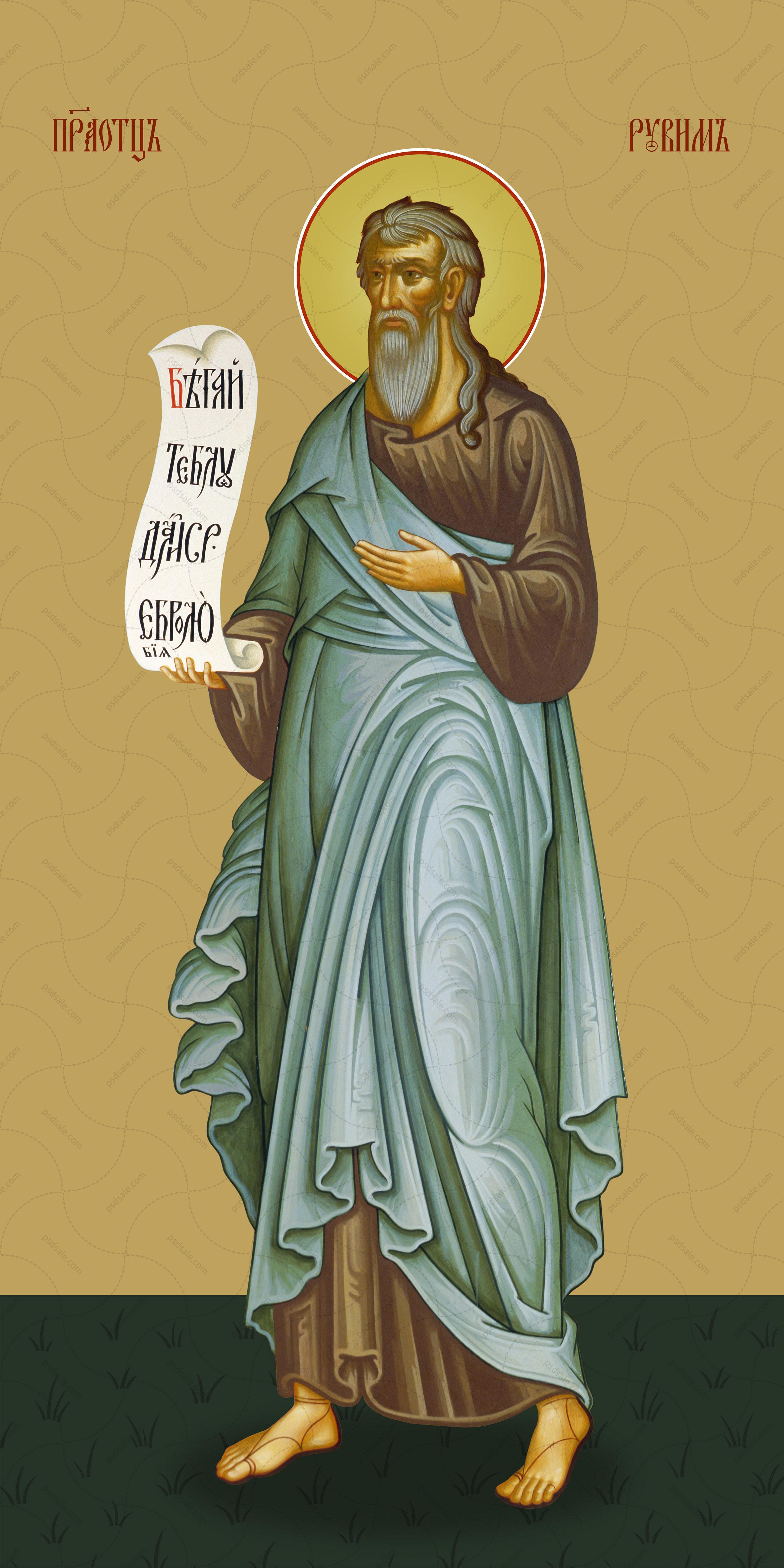 Мерная икона, Рувим, праотец