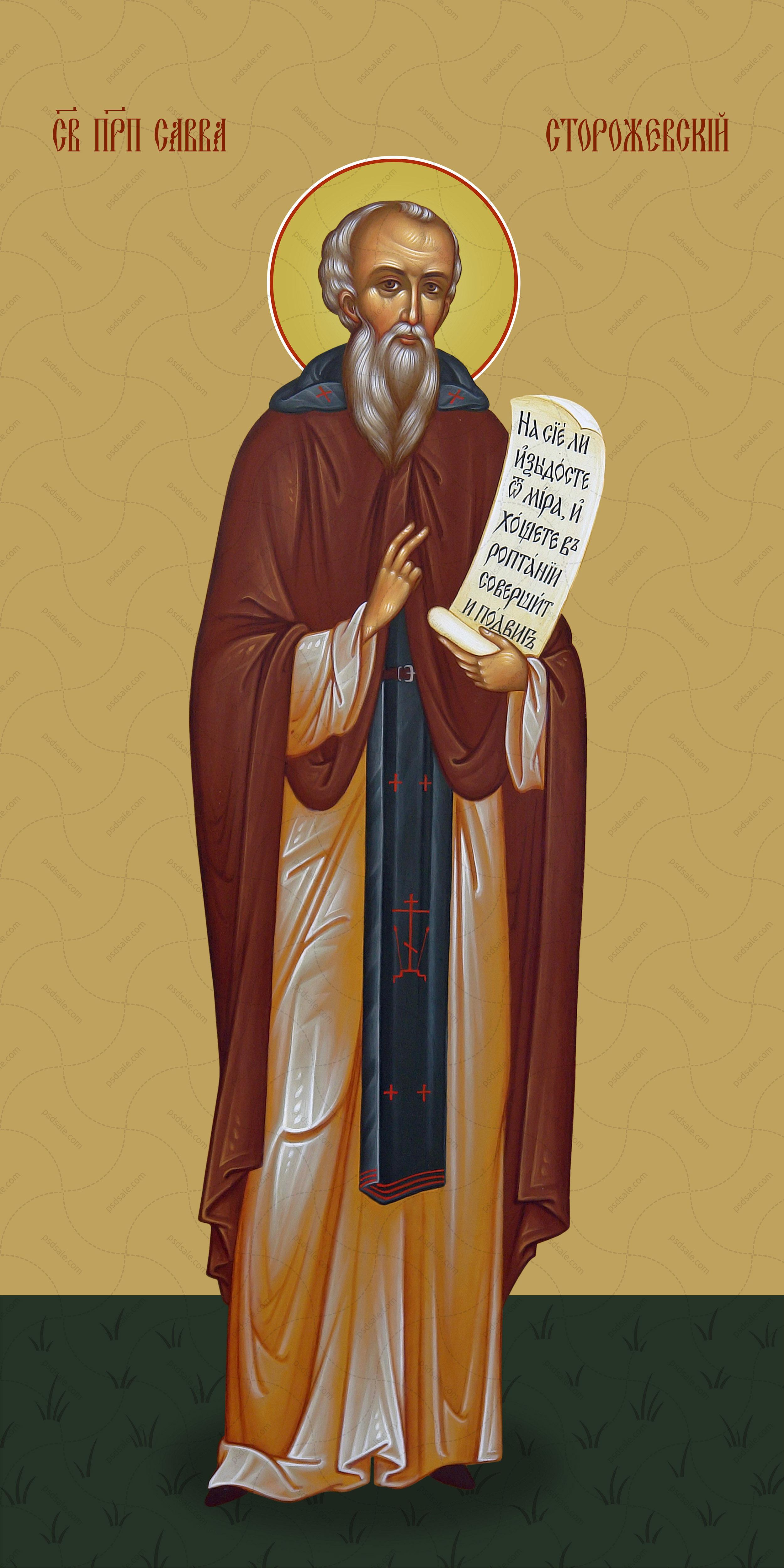 Мерная икона, Савва Сторожевский, преподобный