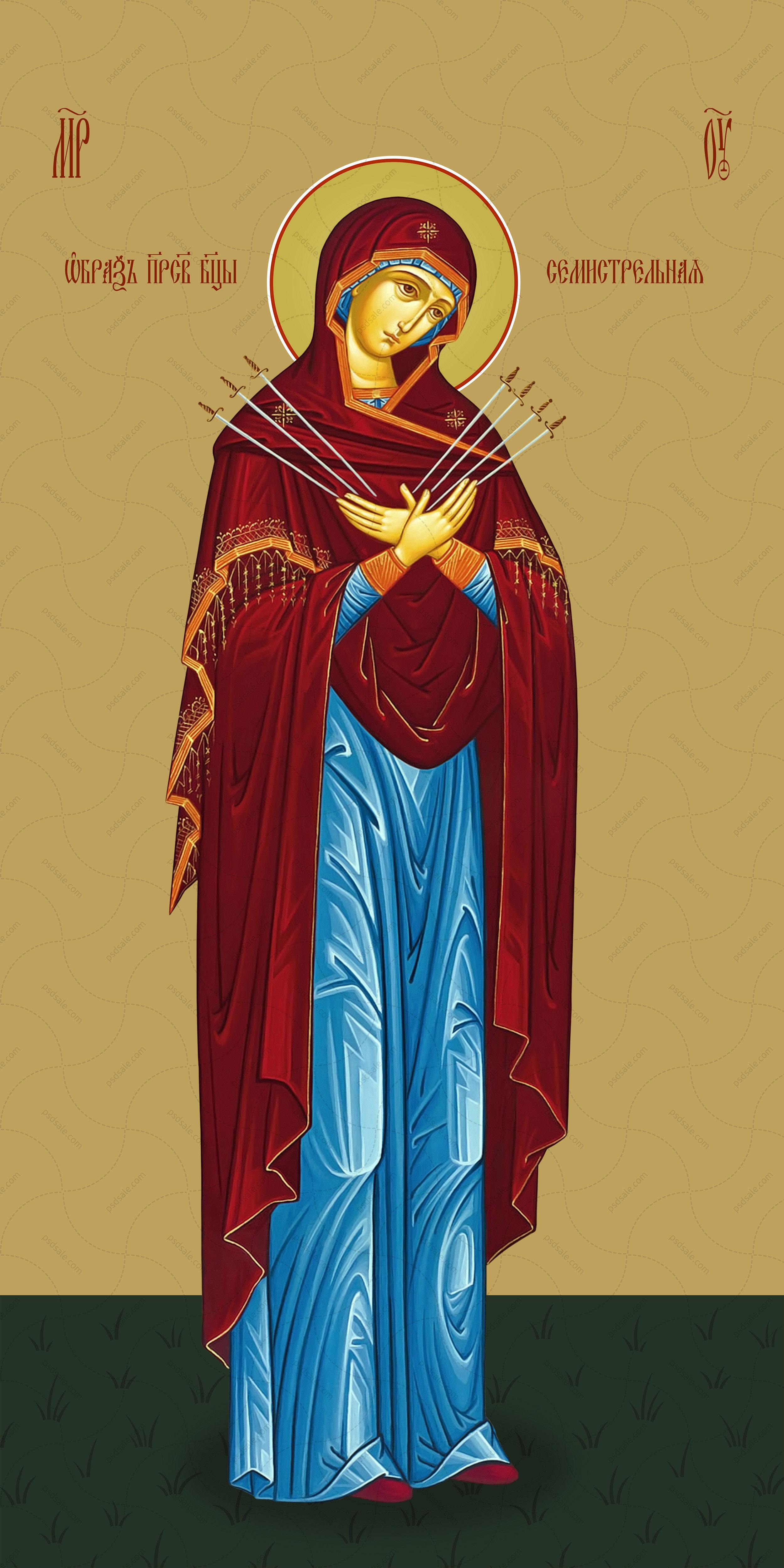 Мерная икона, Семистрельная икона божьей матери