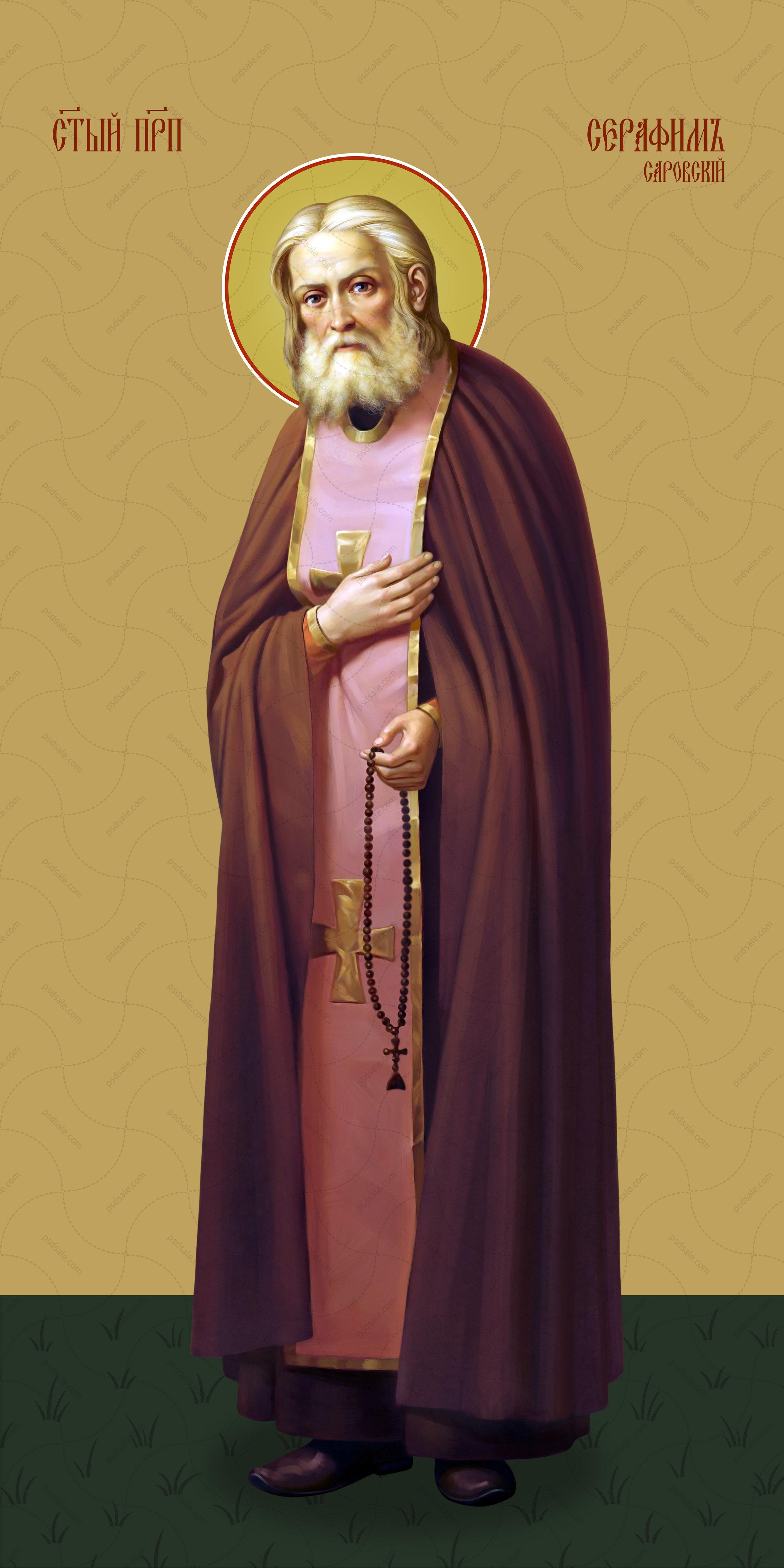 Мерная икона, Серафим Саровский, преподобный