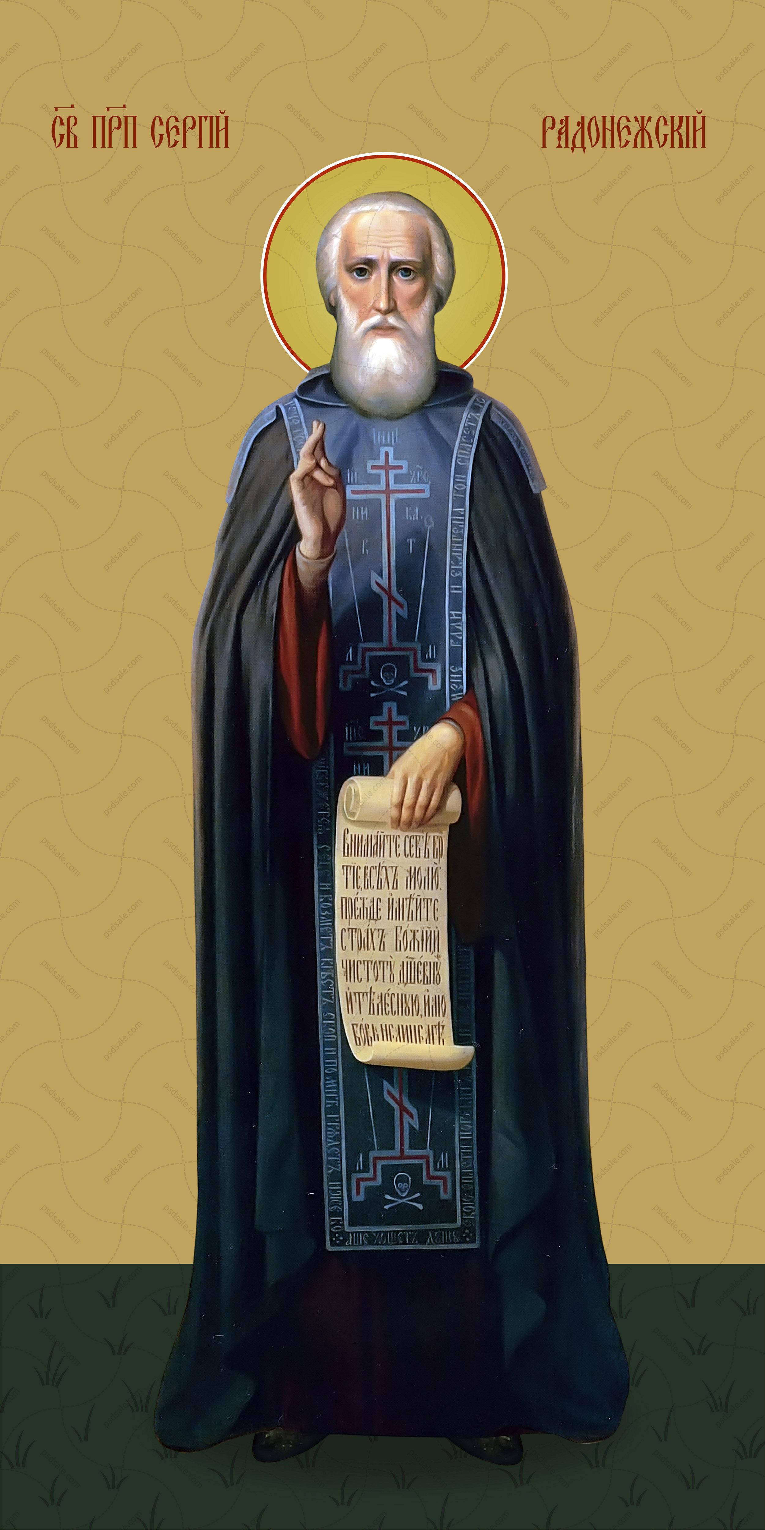 Мерная икона, Сергий Радонежский, преподобный