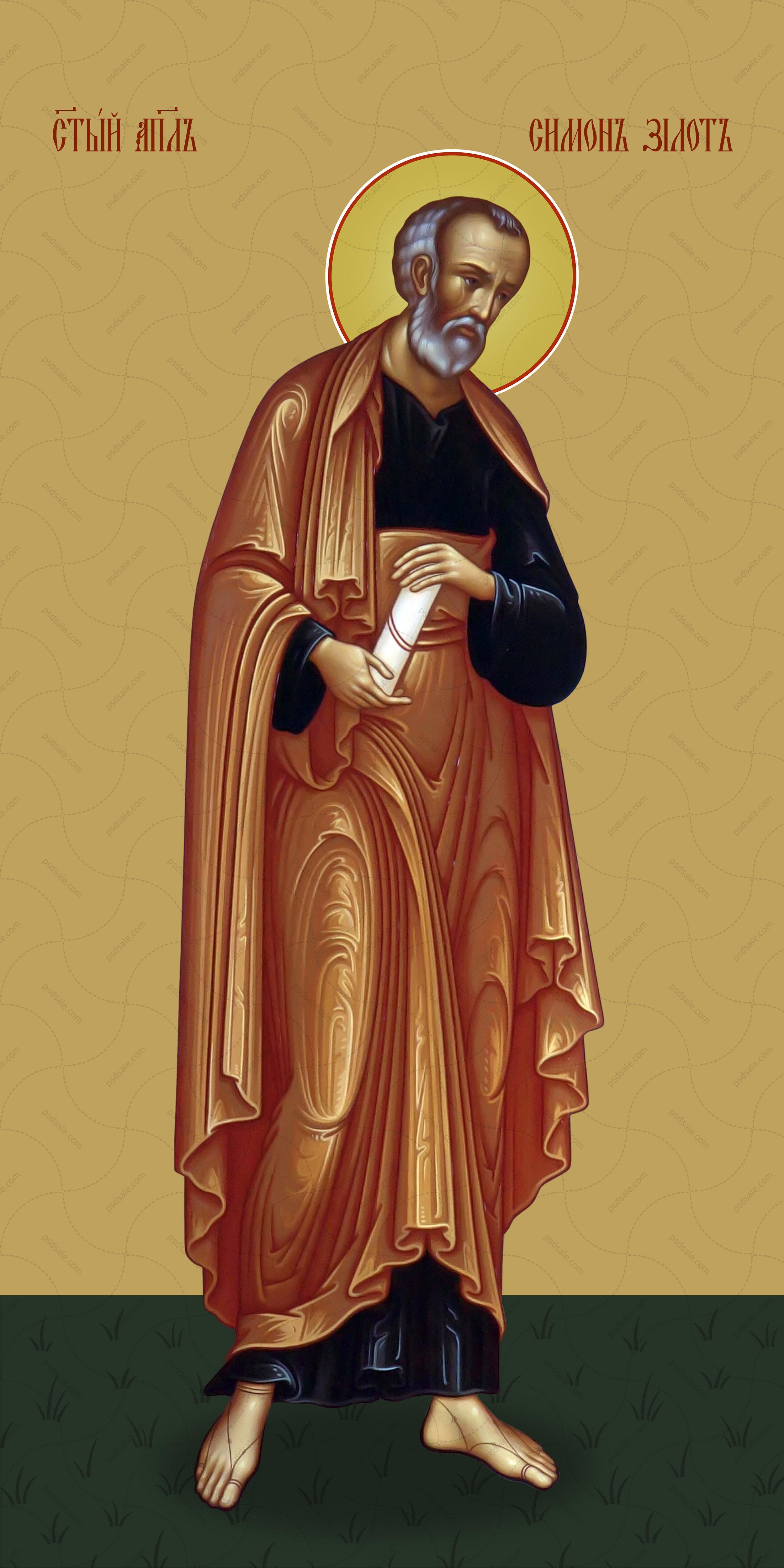 Мерная икона, Симон, апостол