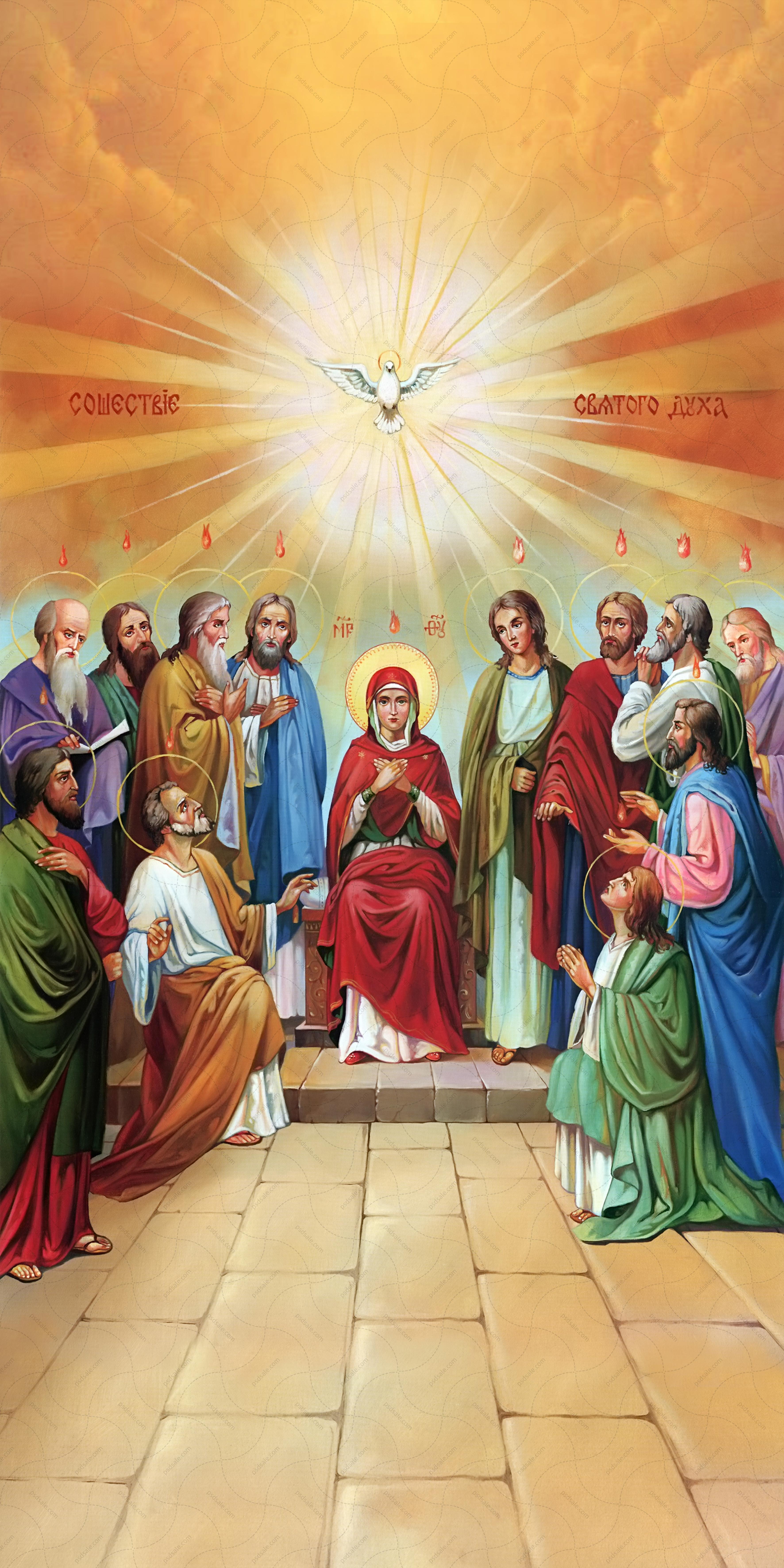 Мерная икона, Сошествие Святого Духа
