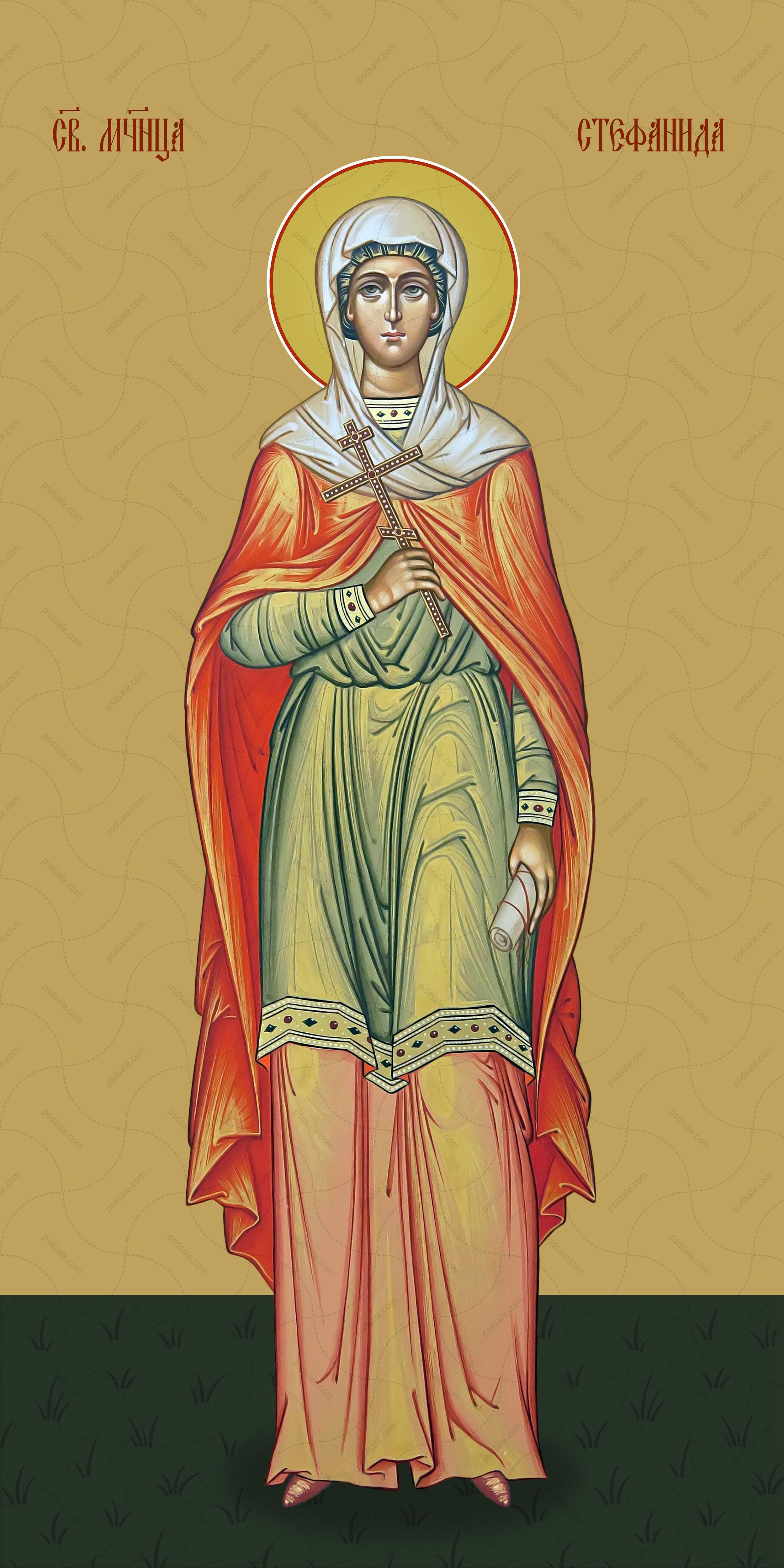 Мерная икона, Стефанида Дамасская, мученица