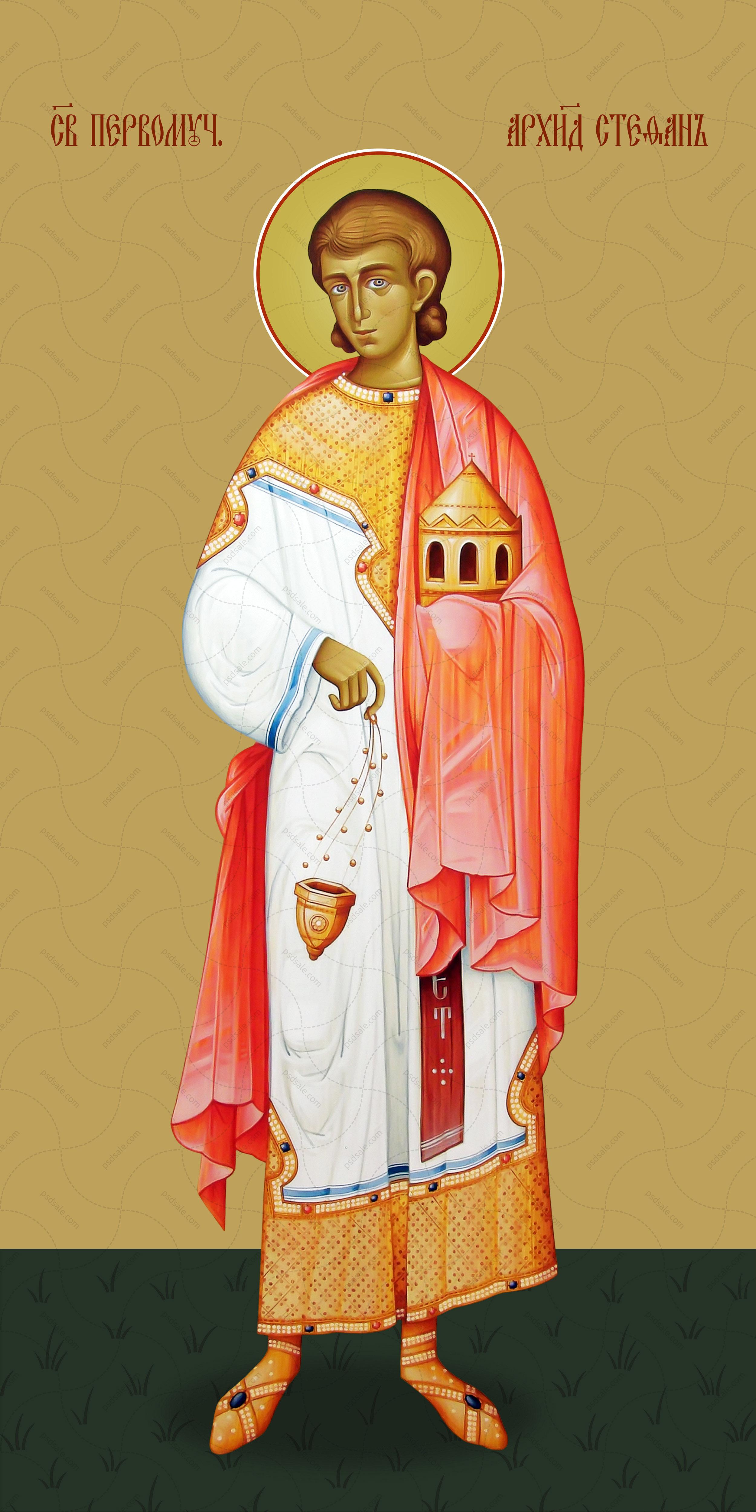 Мерная икона, Стефан, святой архидякон