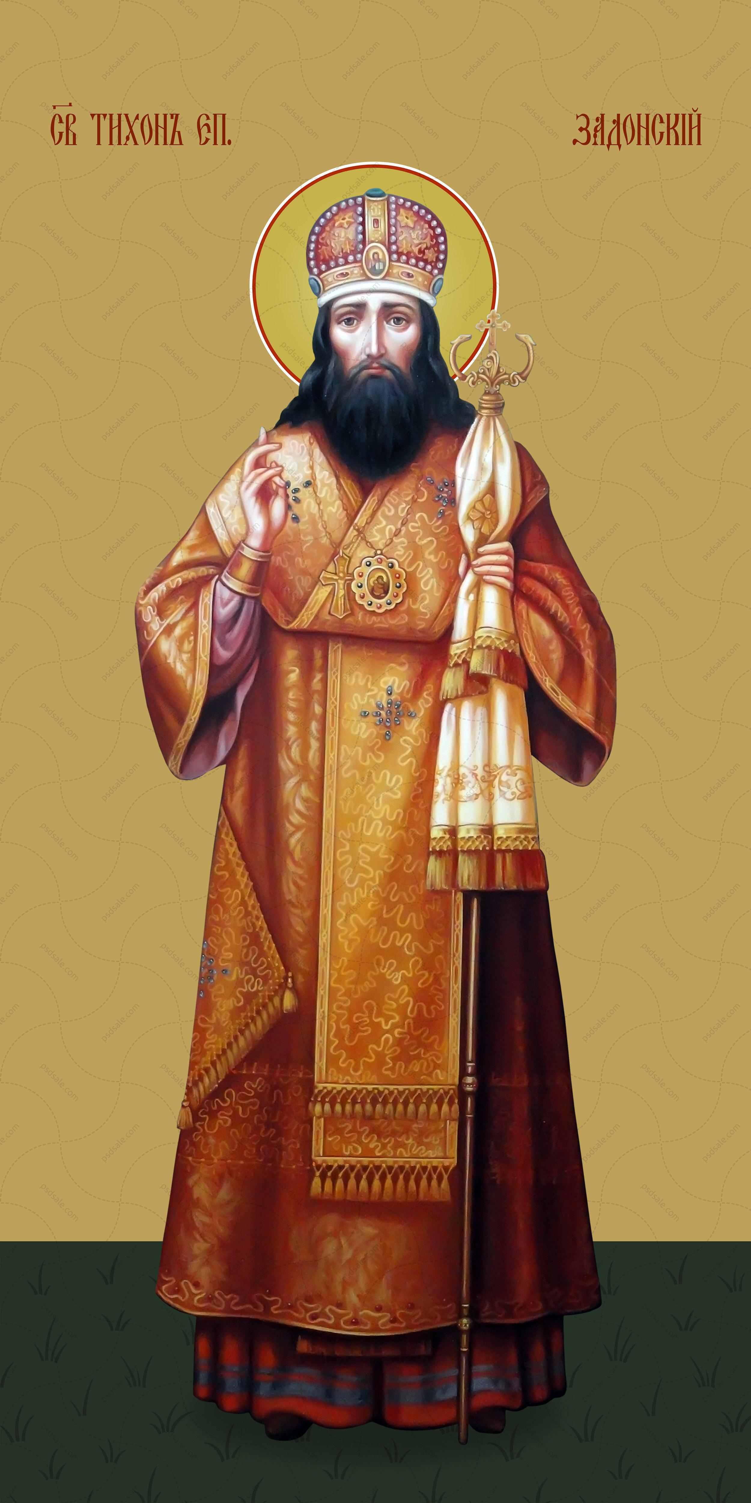 Мерная икона, Тихон Задонский, святитель