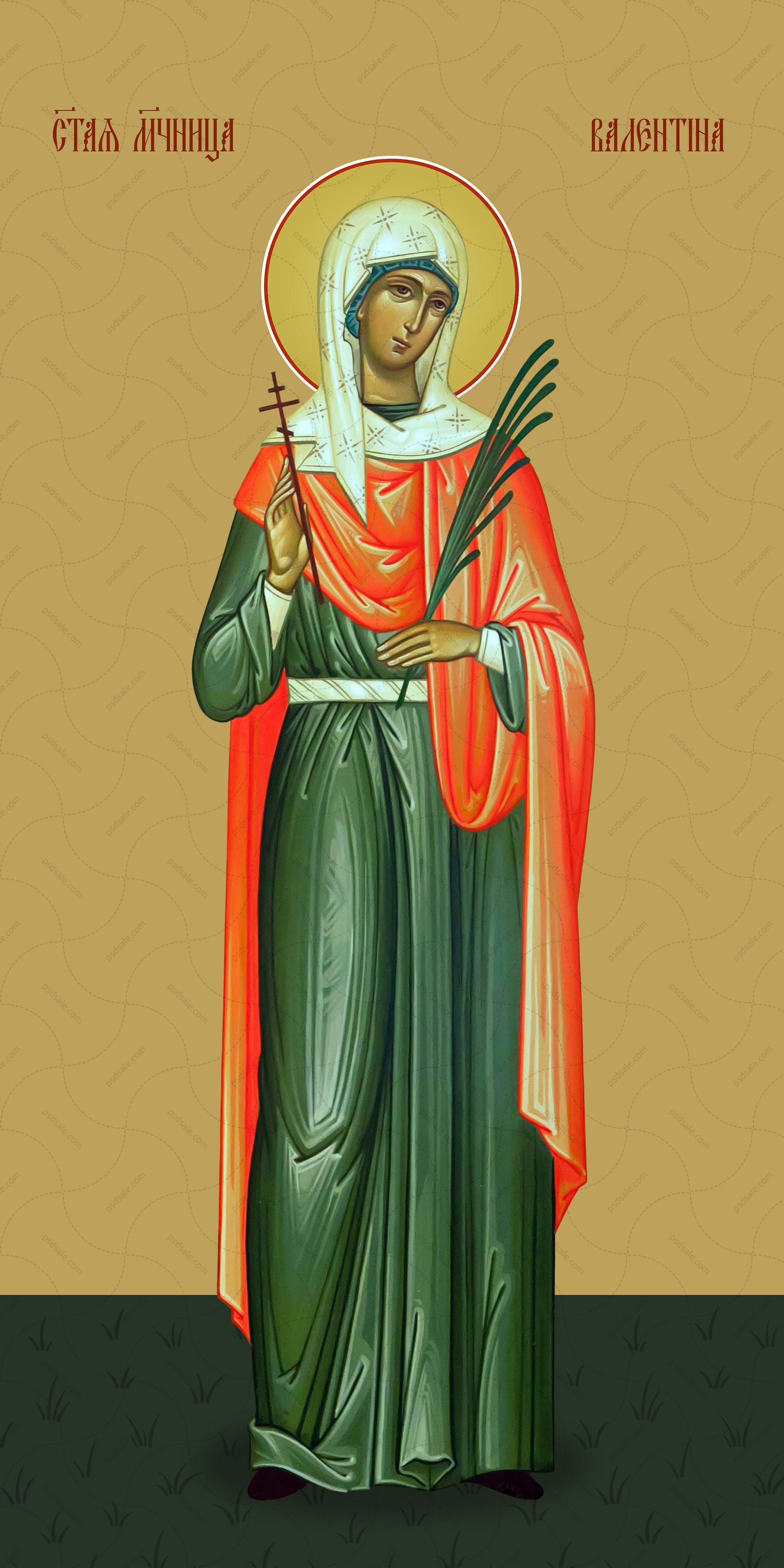 Мерная икона, Валентина Кесарийская, мученица