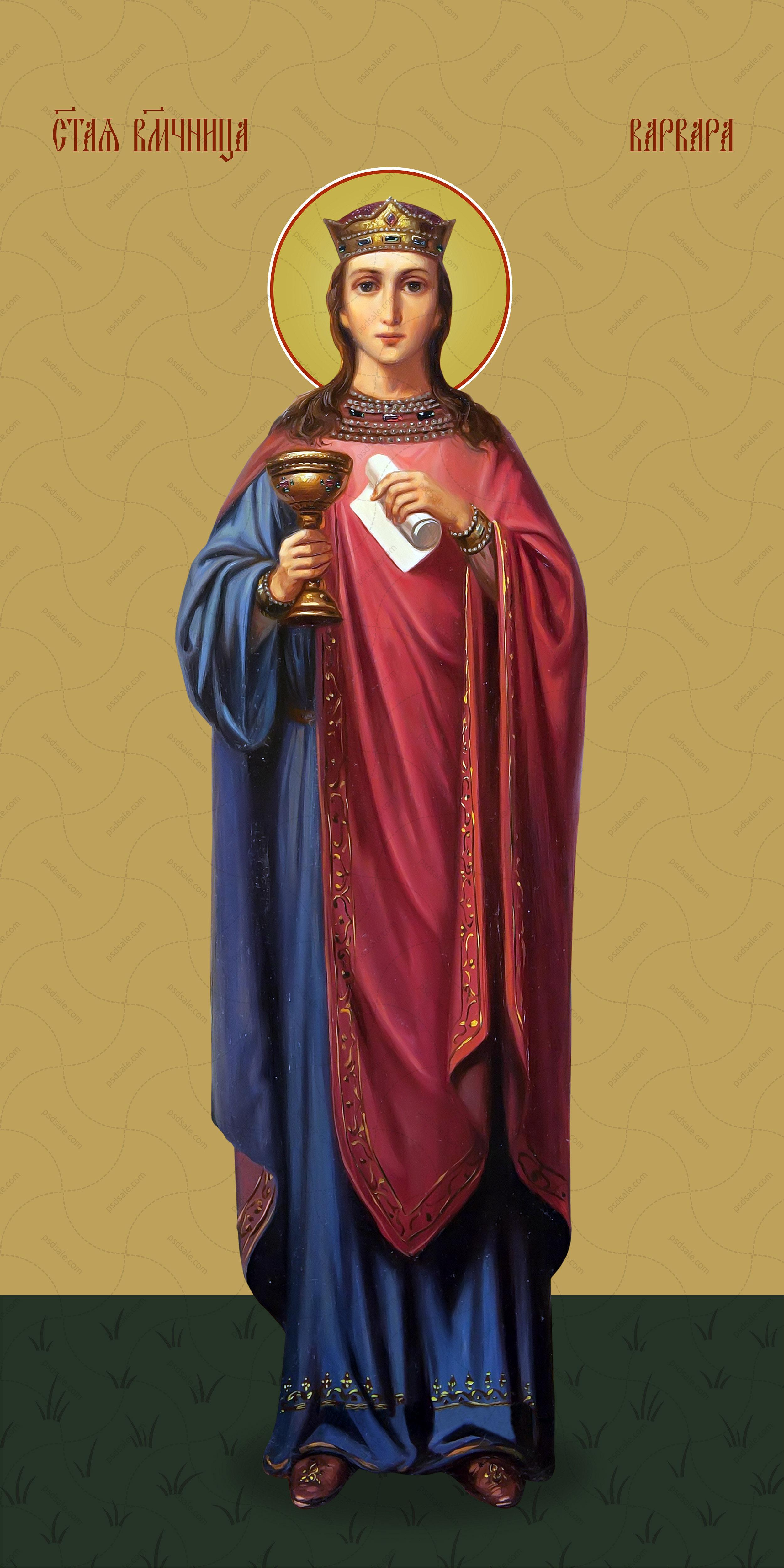Мерная икона, Варвара Илиопольская, святая