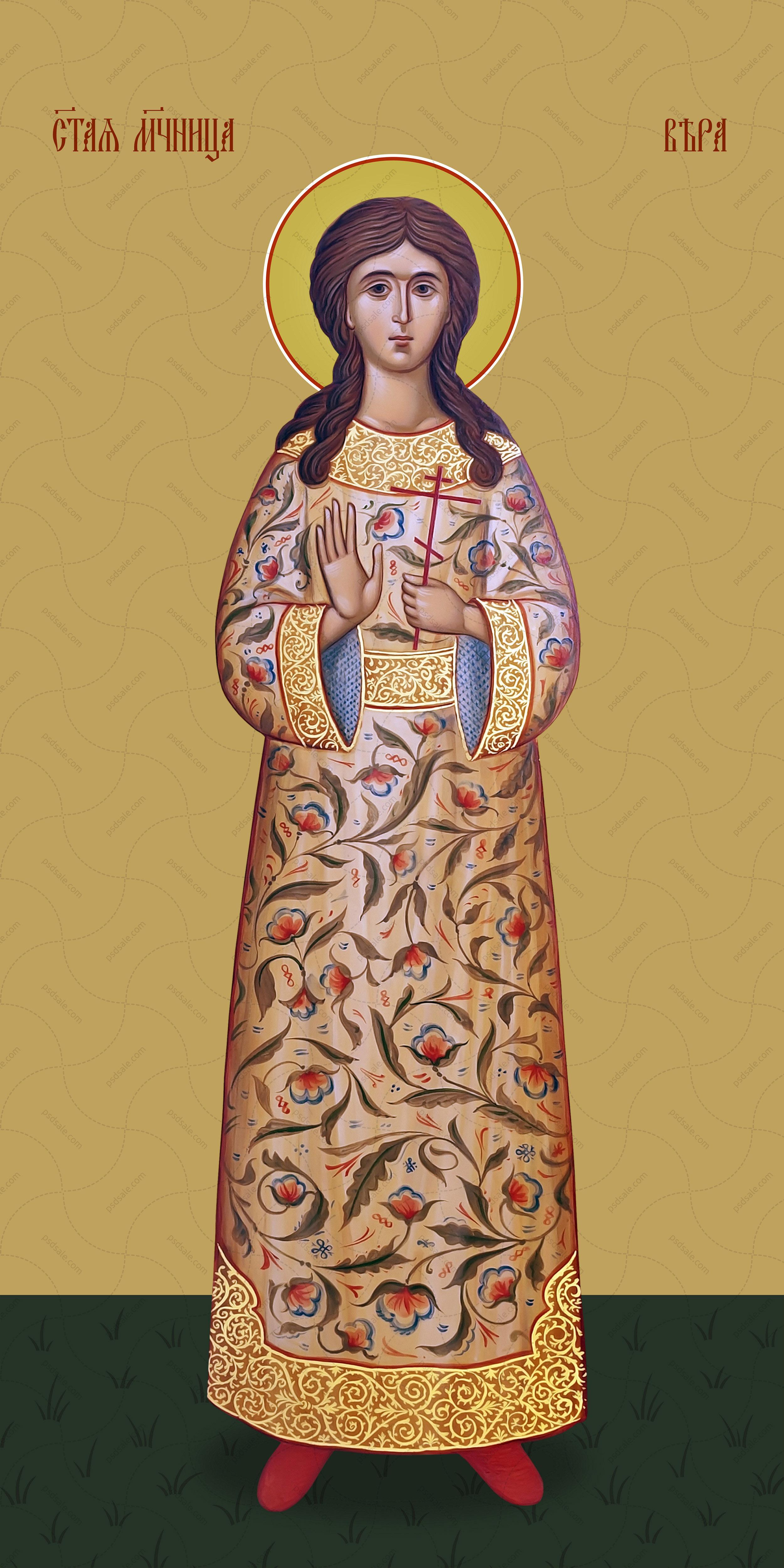 Мерная икона, Вера Римская, мученица