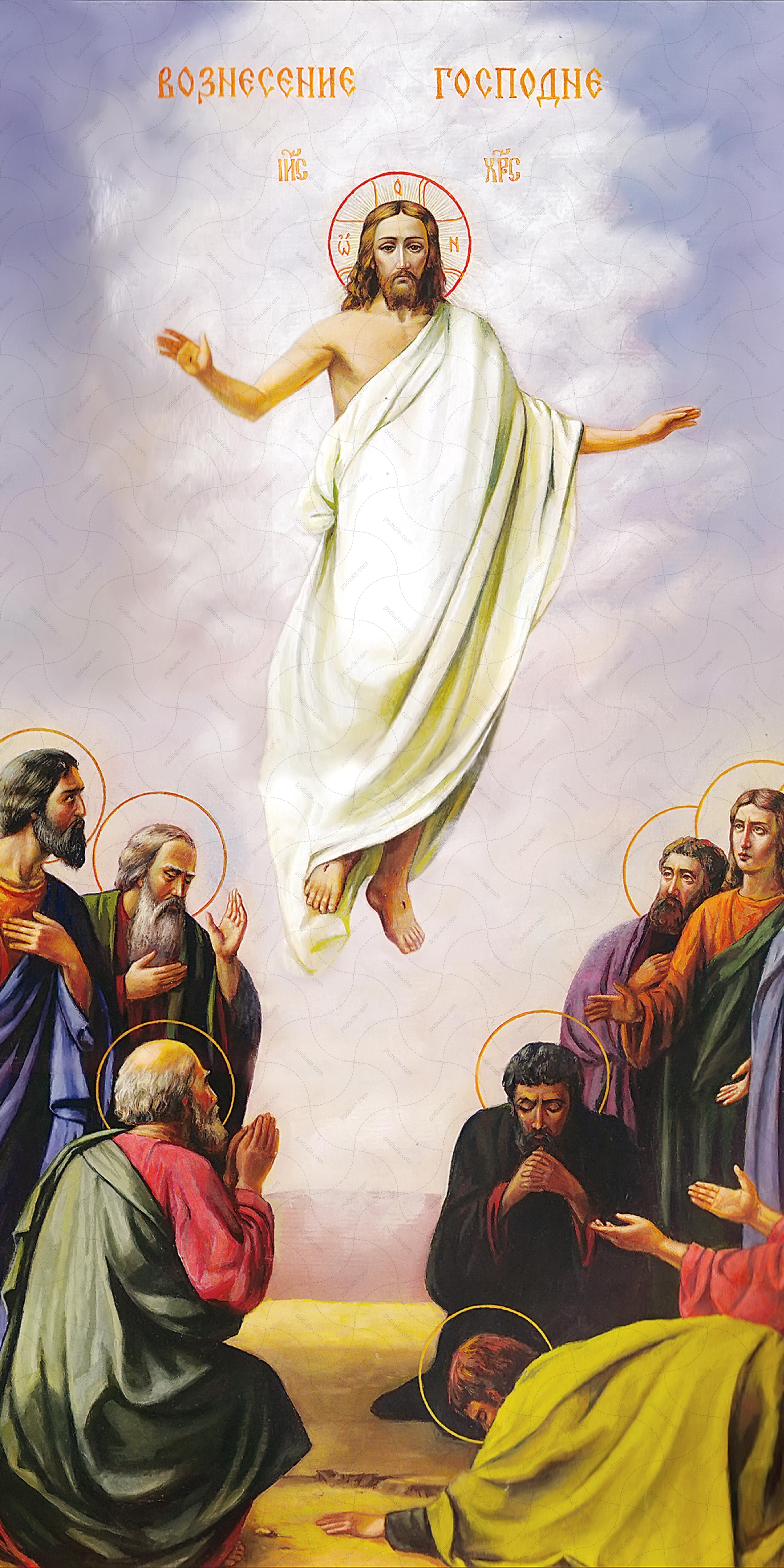 Мерная икона, Вознесение Господне