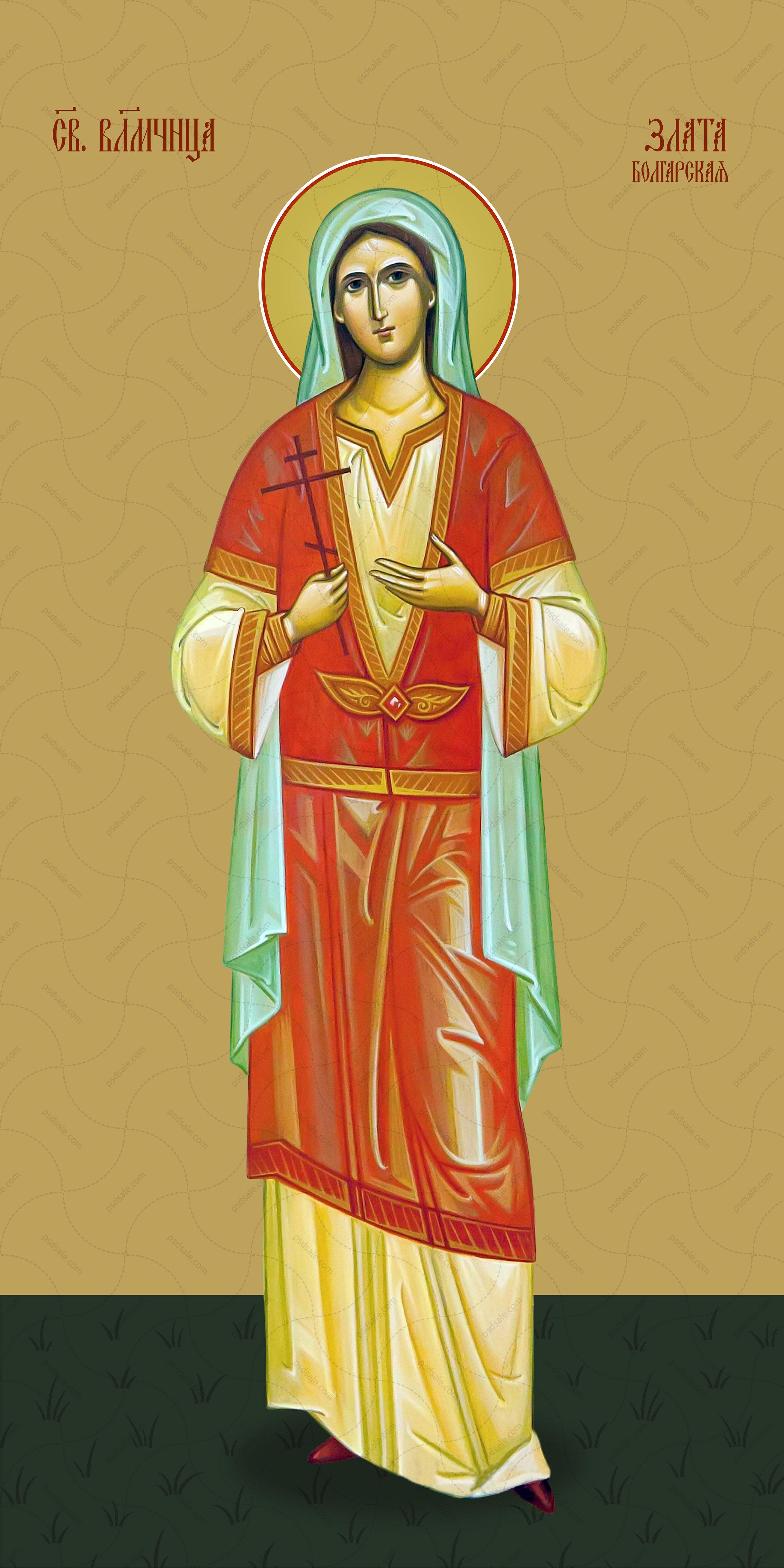 Мерная икона, Злата Могленская, святая