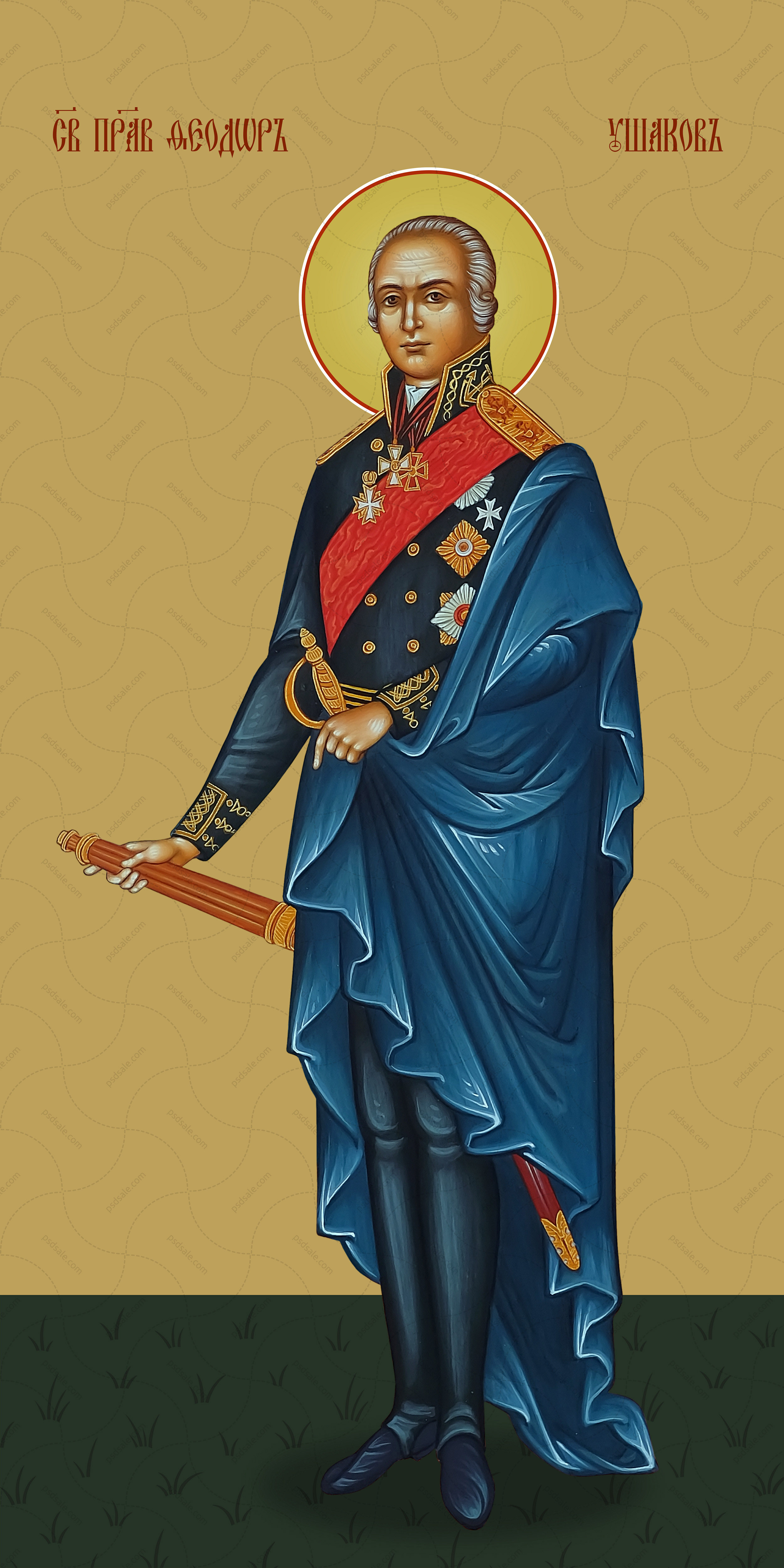 Мерная икона, Феодор Ушаков, праведный